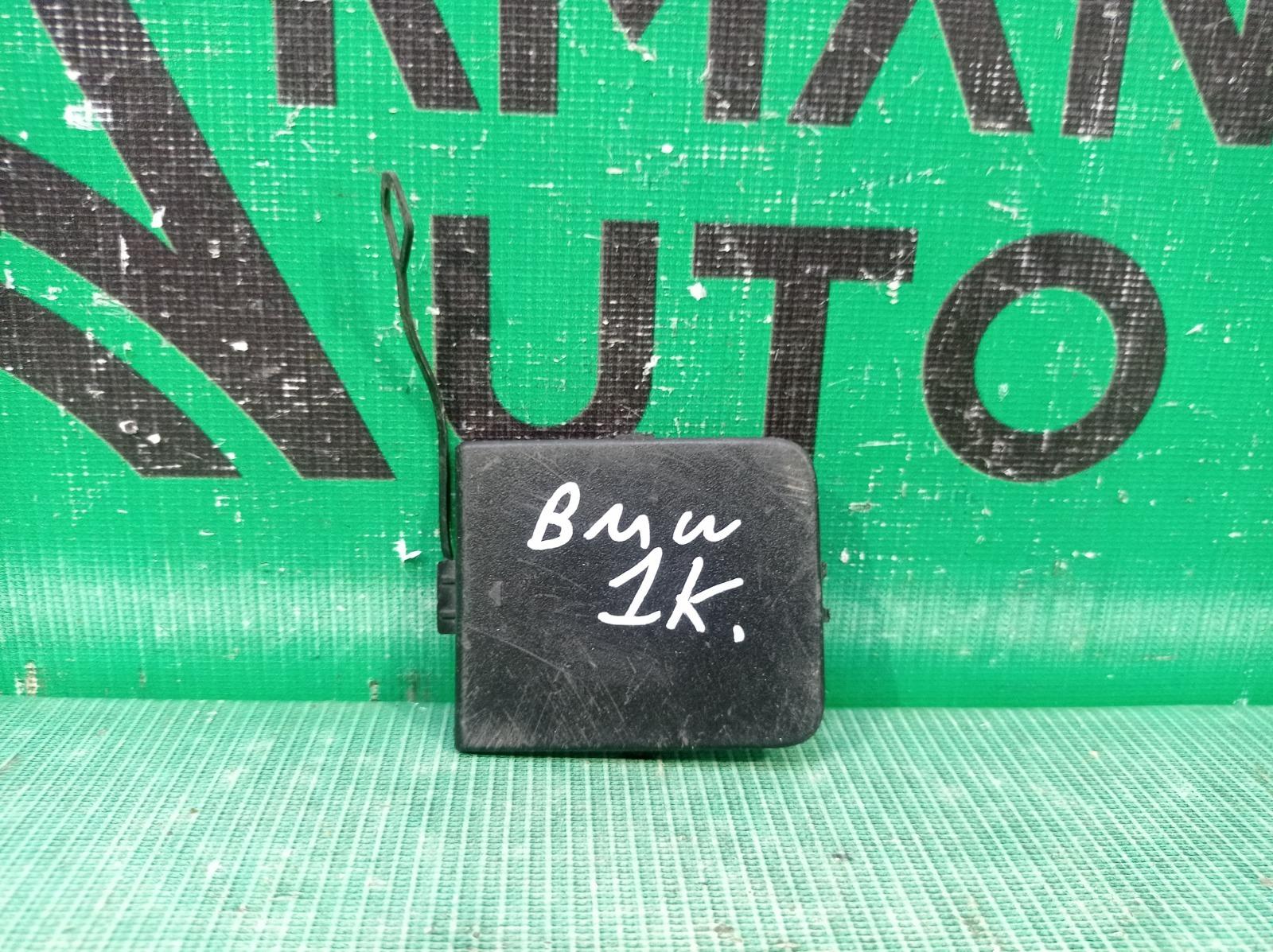 Заглушка буксировочного крюка Bmw X1 E84 2012 задняя правая (б/у)