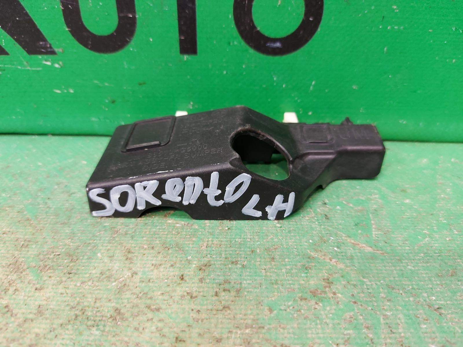 Кронштейн бампера Kia Sorento 3 PRIME 2014 передний левый (б/у)