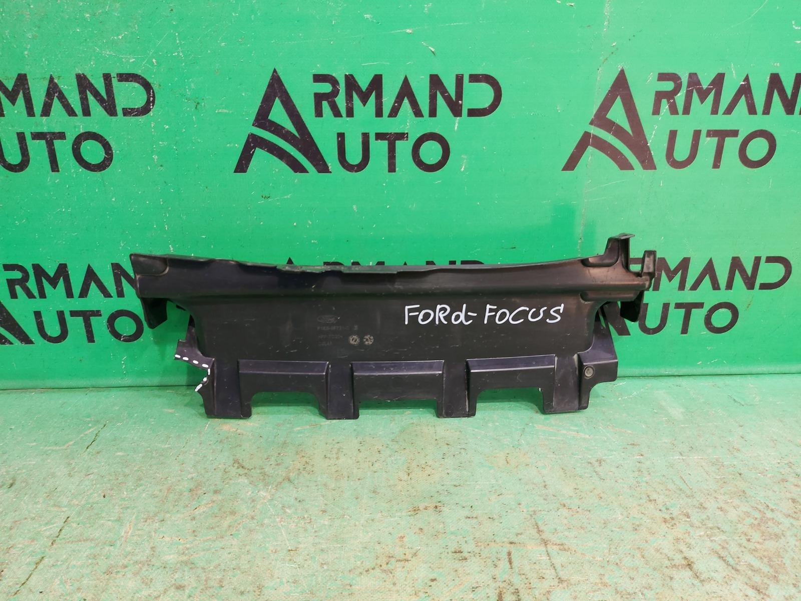 Дефлектор радиатора Ford Focus 3 РЕСТАЙЛИНГ 2014 (б/у)