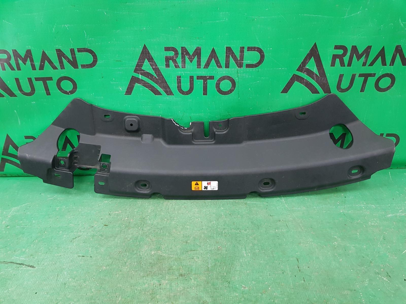 Накладка замка капота Ford Kuga 2 2012 (б/у)