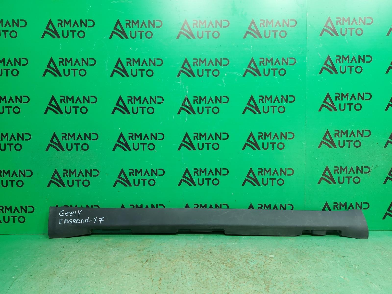Накладка порога Geely Emgrand X7 1 2011 левая (б/у)