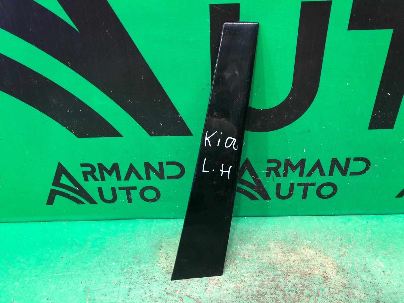 Накладка стойки двери Kia Optima 4 2016 задняя левая (б/у)
