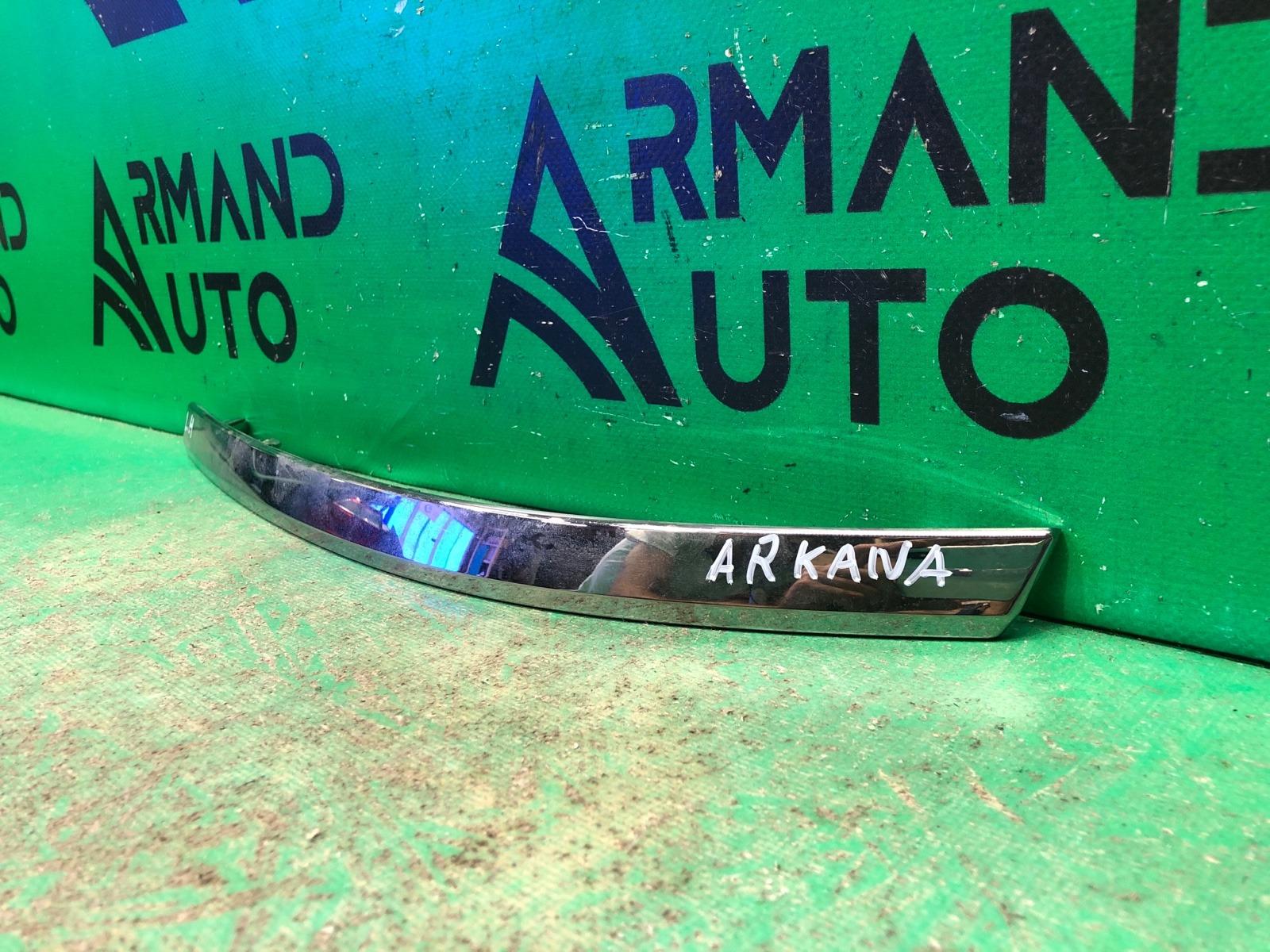 Накладка бампера Renault Arkana 1 2019 задняя левая (б/у)