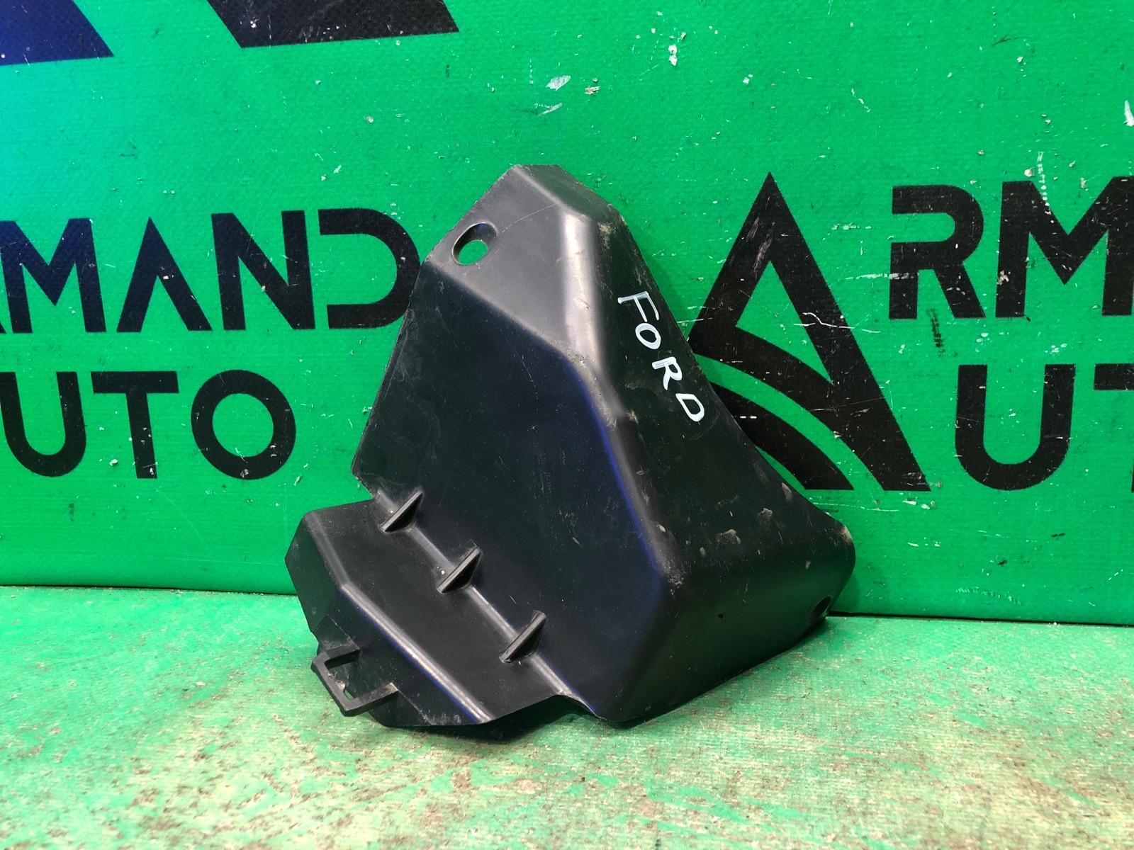 Дефлектор радиатора Ford Fiesta MK6 2008 правый нижний (б/у)