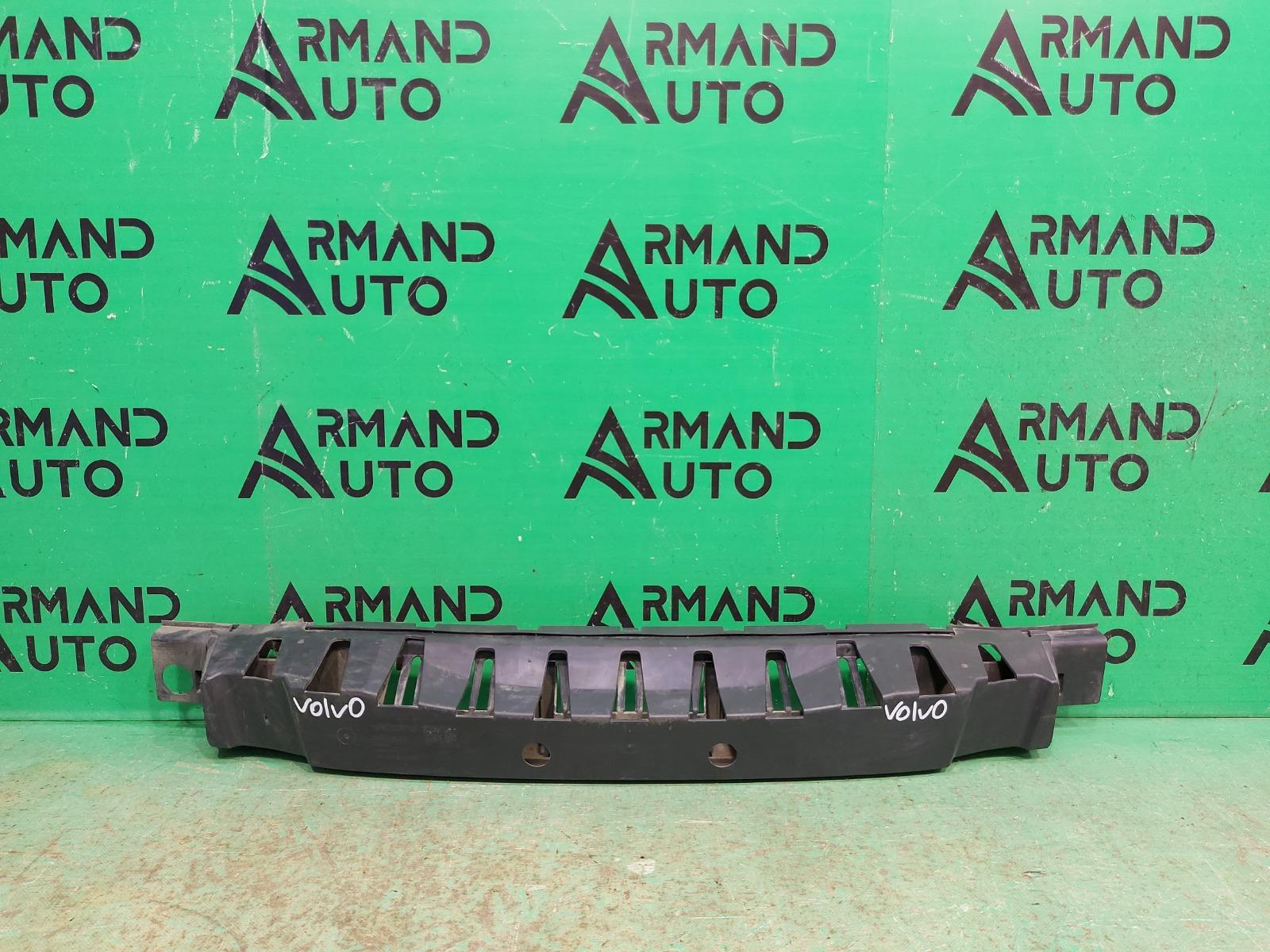 Абсорбер бампера Volvo Xc70 2 2007 передний (б/у)