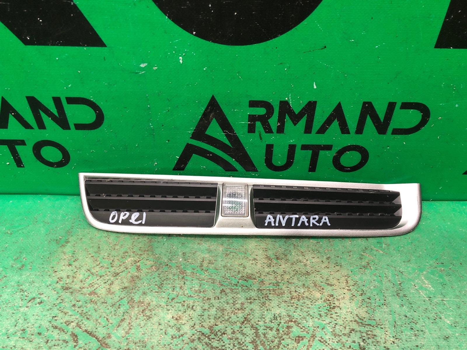 Накладка крыла Opel Antara 1 2006 передняя левая (б/у)