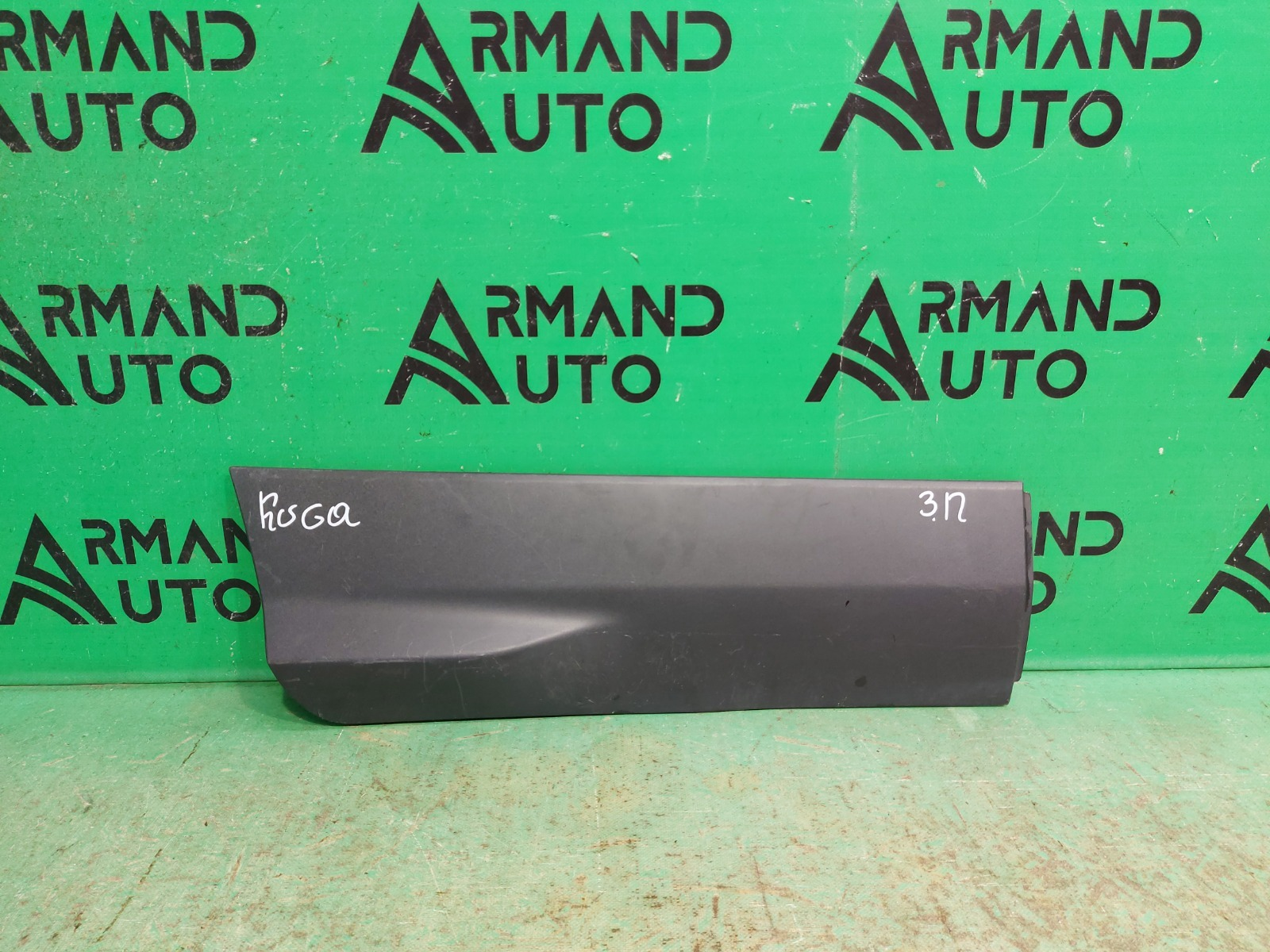 Накладка двери Ford Kuga 2 2012 задняя правая (б/у)