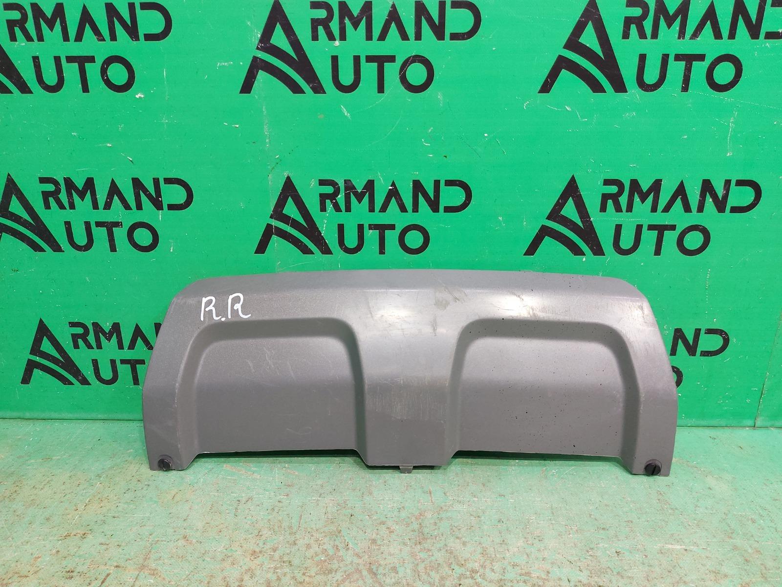 Накладка бампера Land Rover Range Rover Sport 2 2013 (б/у)
