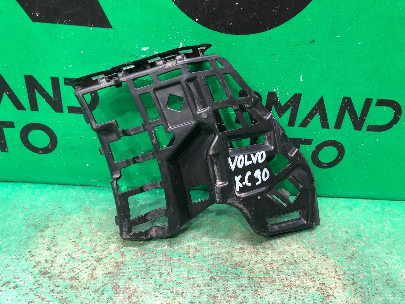 Кронштейн бампера Volvo Xc90 2 передний правый (б/у)
