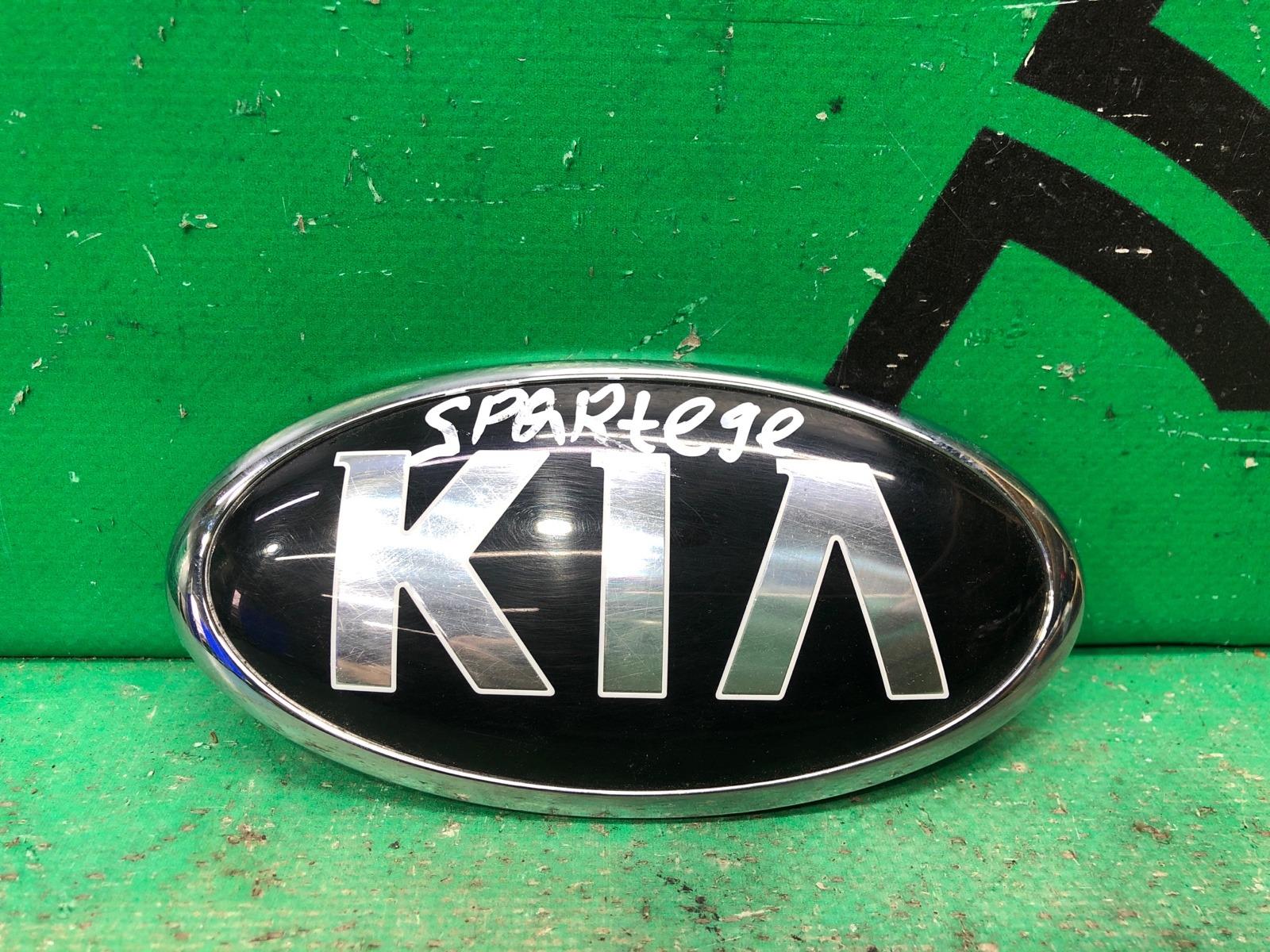 Эмблема Kia Sportage 4 2016 передняя (б/у)