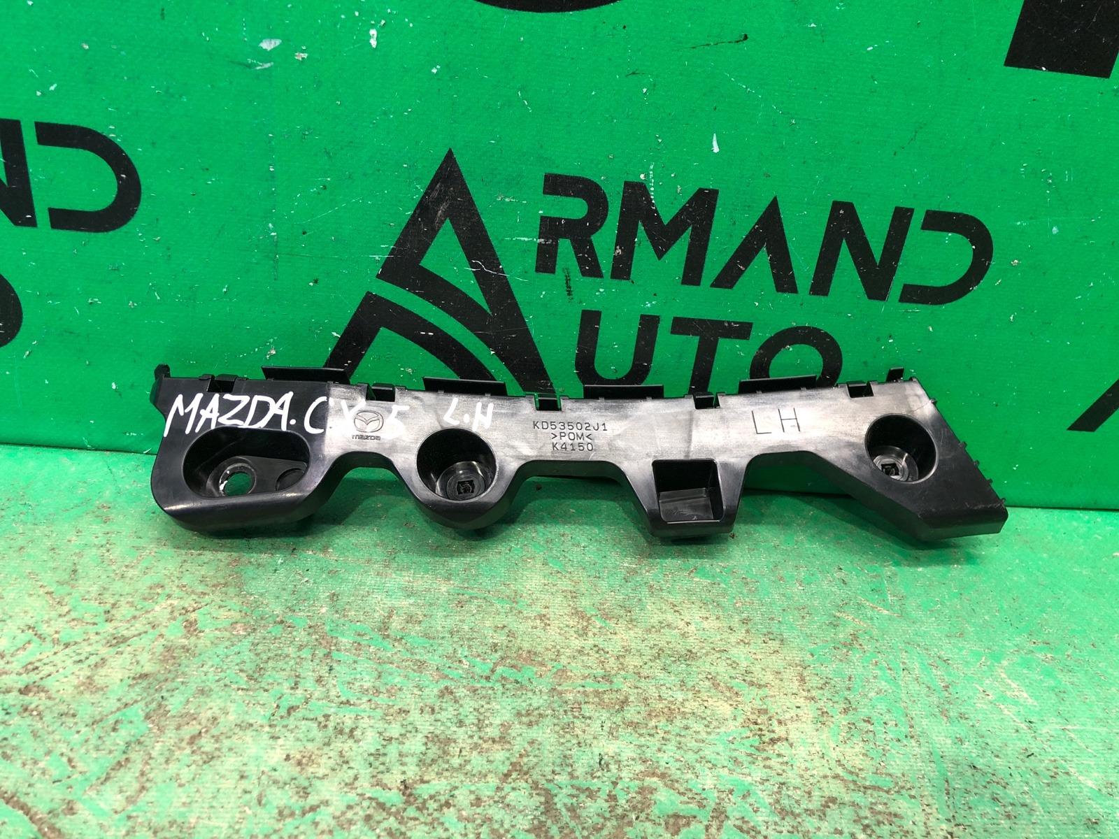 Кронштейн бампера Mazda Cx-5 Cx5 1 2011 задний левый (б/у)