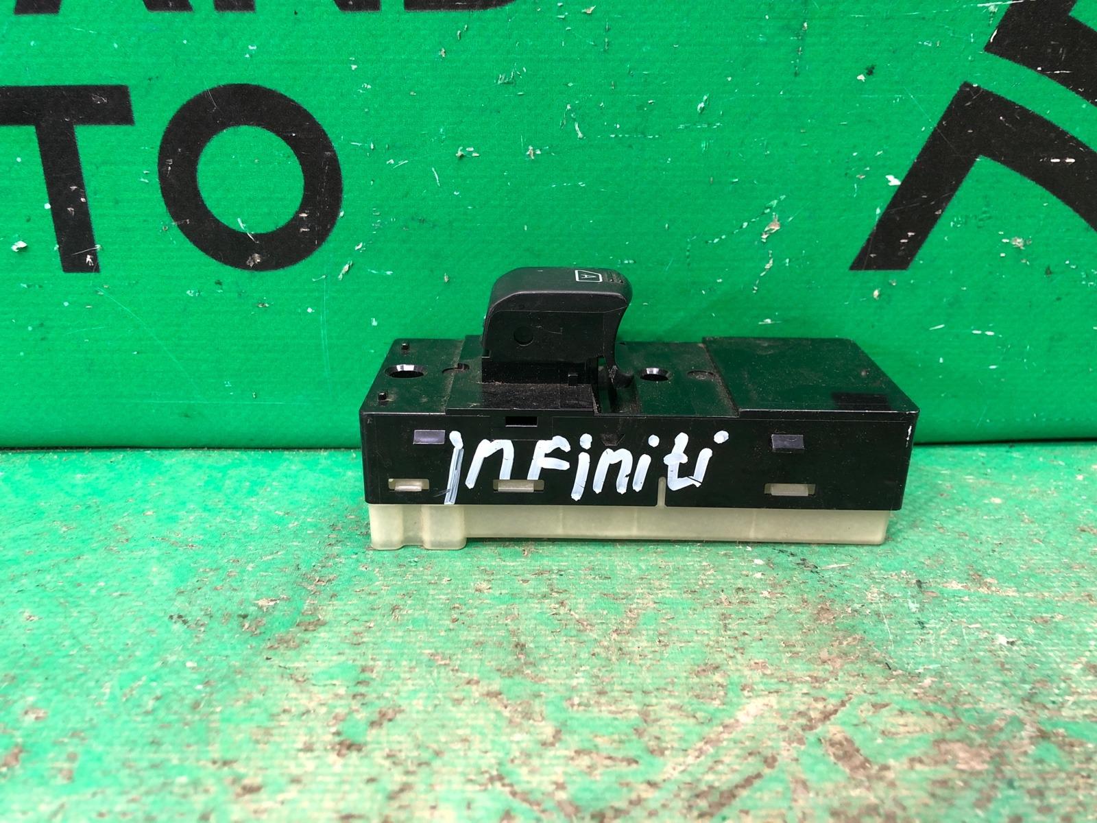 Блок управления стеклоподъемника Nissan Skyline V36 2006 (б/у)
