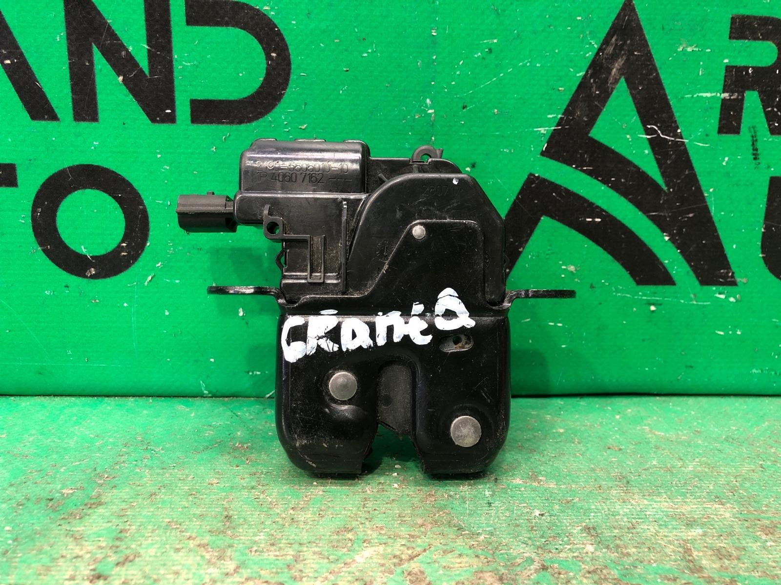Замок багажника Lada Granta 1 2011 (б/у)