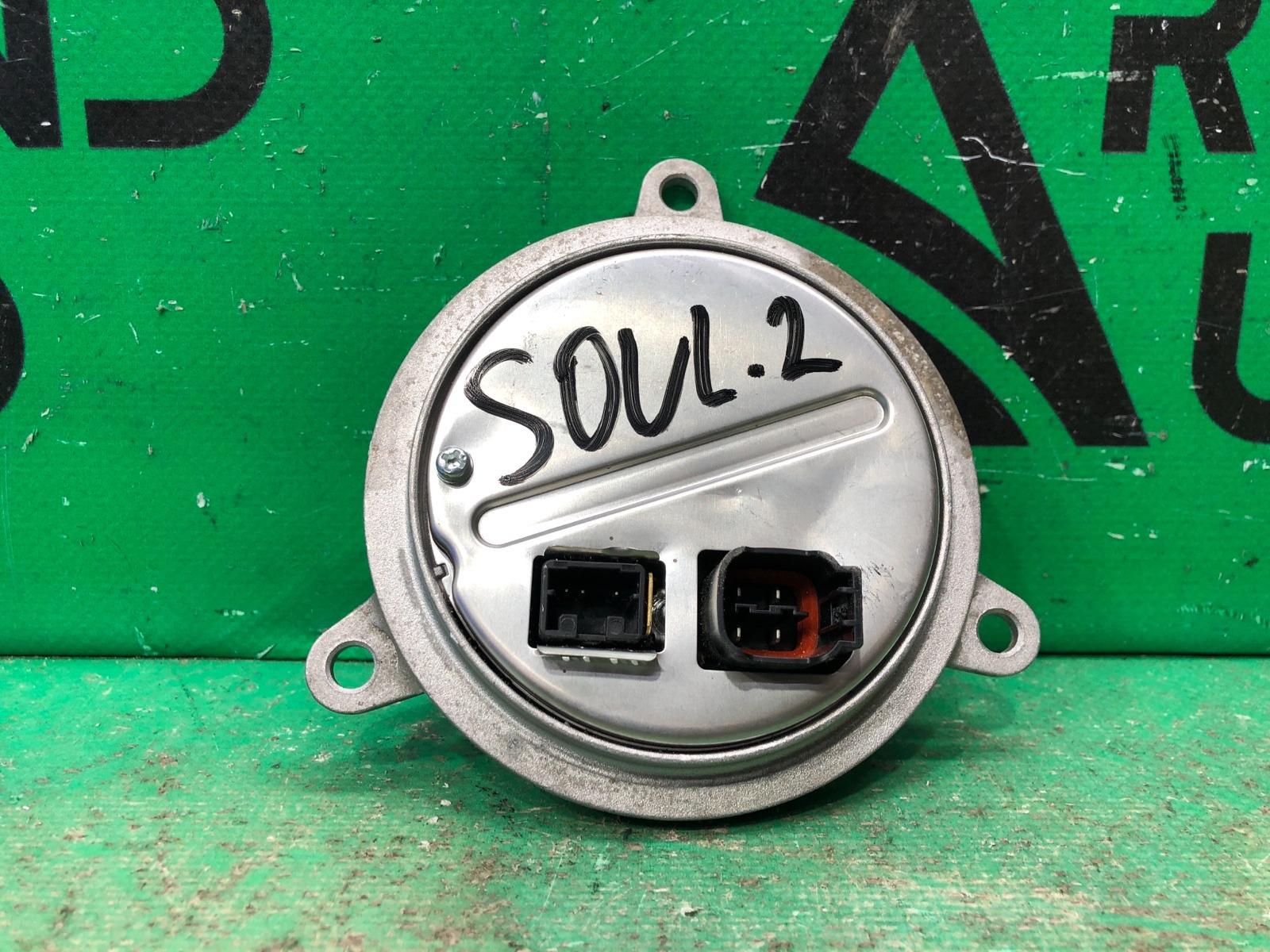Блок розжига ксенон Kia Soul 2 2013 (б/у)