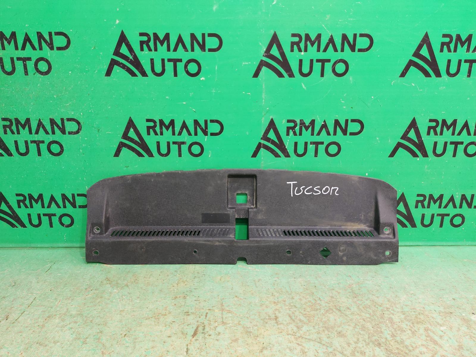 Накладка замка капота Hyundai Tucson 3 2015 (б/у)