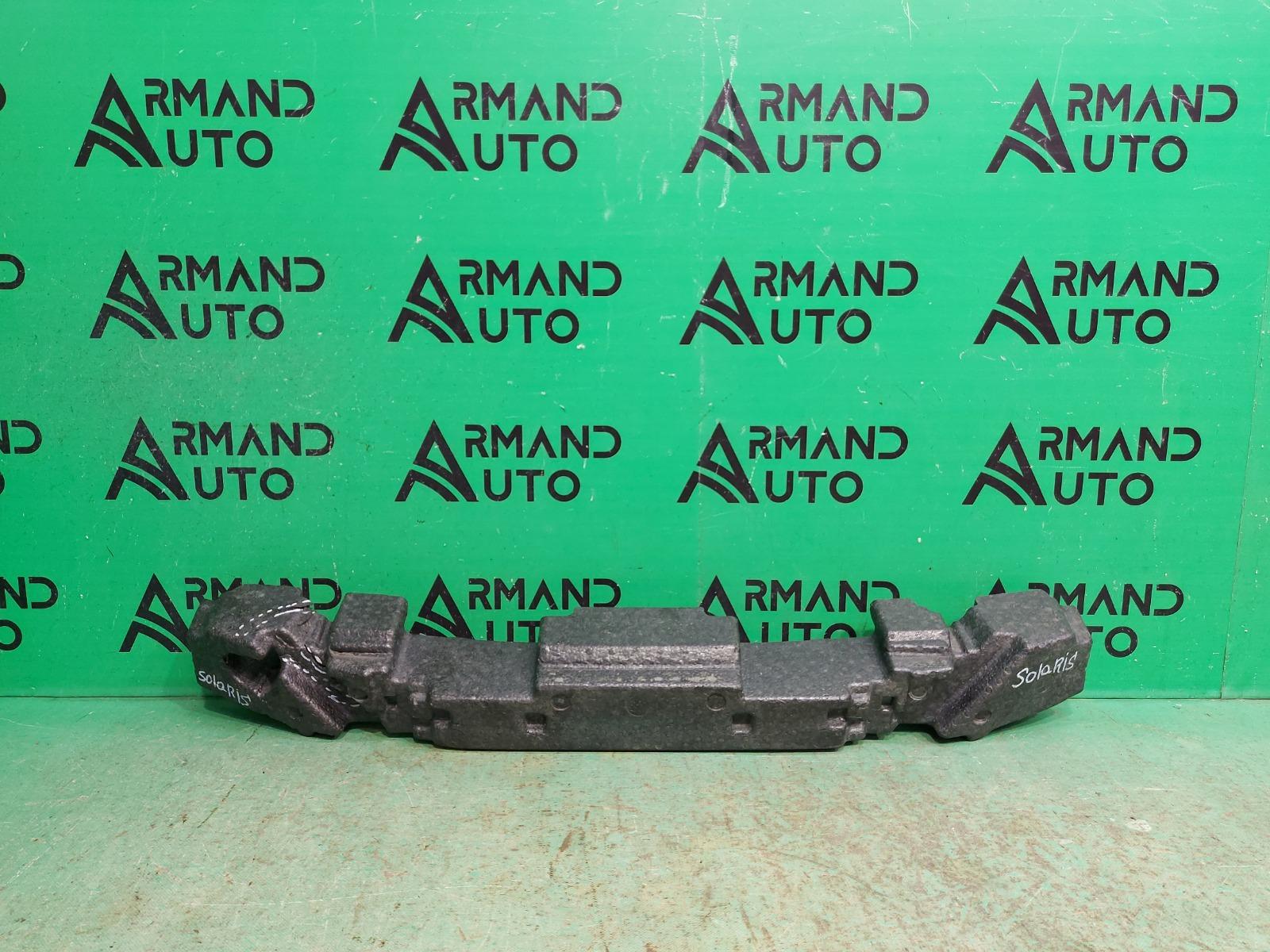 Абсорбер бампера Hyundai Solaris 2 2017 передний (б/у)