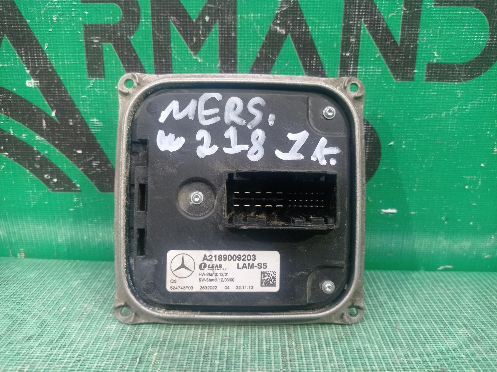 Блок управления фары Mercedes Cls-Class C218 2010 правый (б/у)