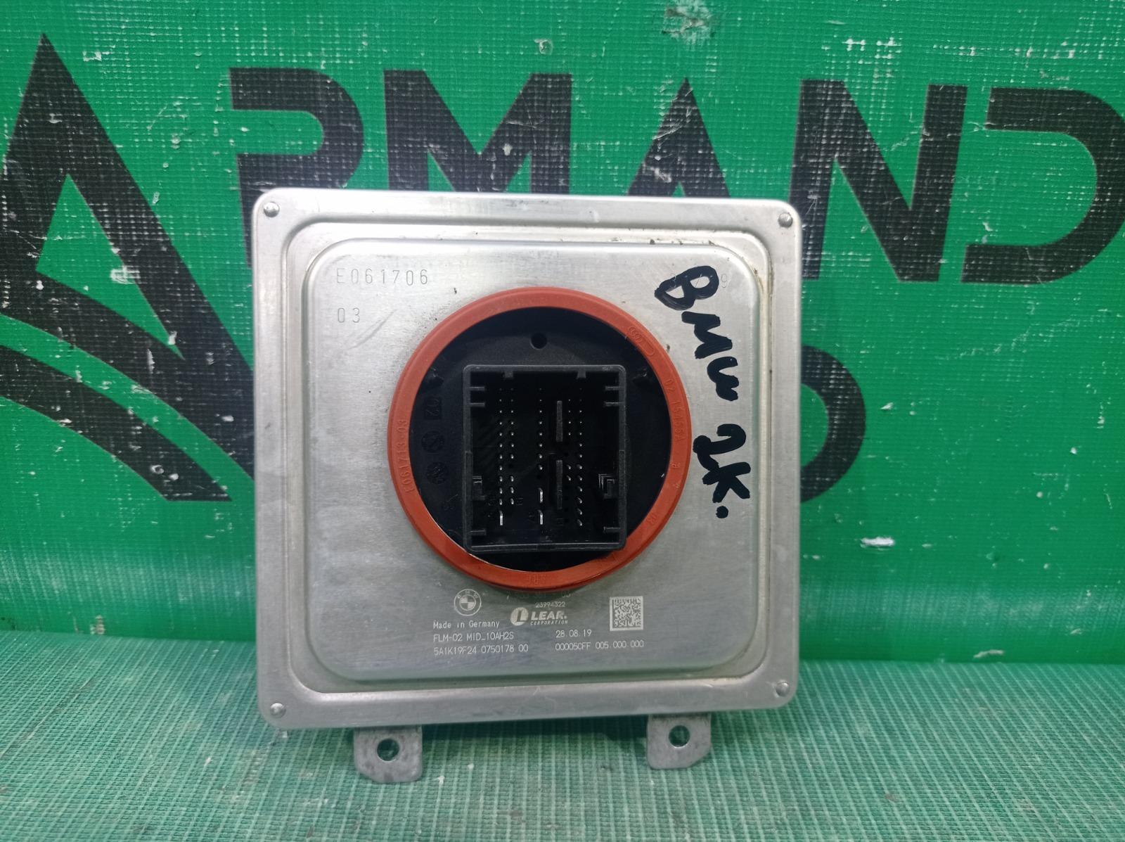 Блок управления фары Bmw 8 Series G14 G15 G16 2018 (б/у)