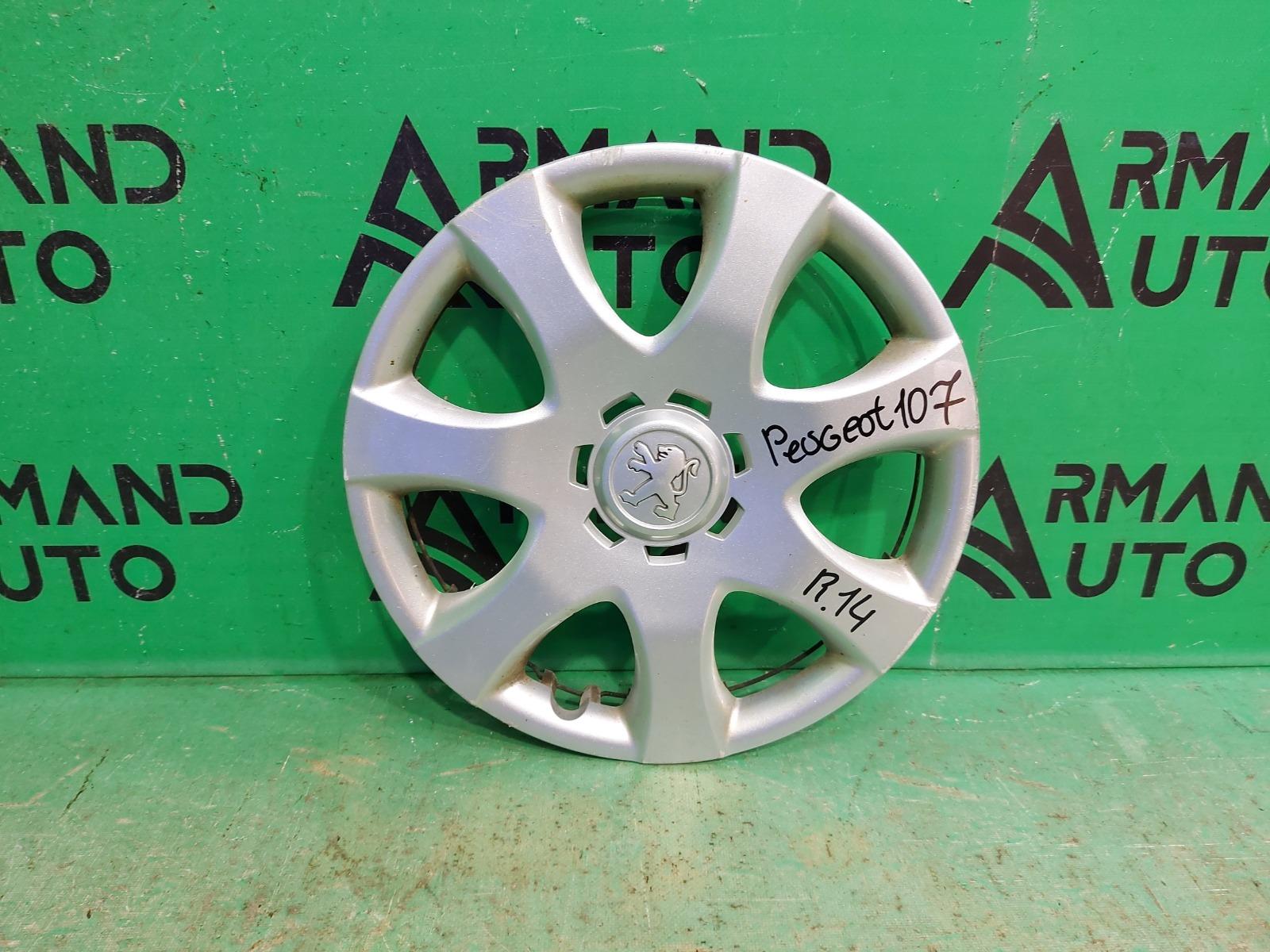 Колпак колесный r14 Peugeot 107 1 2005 (б/у)