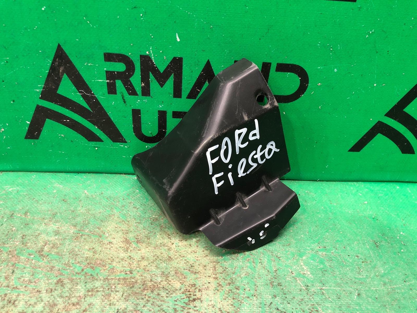 Дефлектор радиатора Ford Fiesta MK6 РЕСТАЙЛИНГ 2012 левый (б/у)