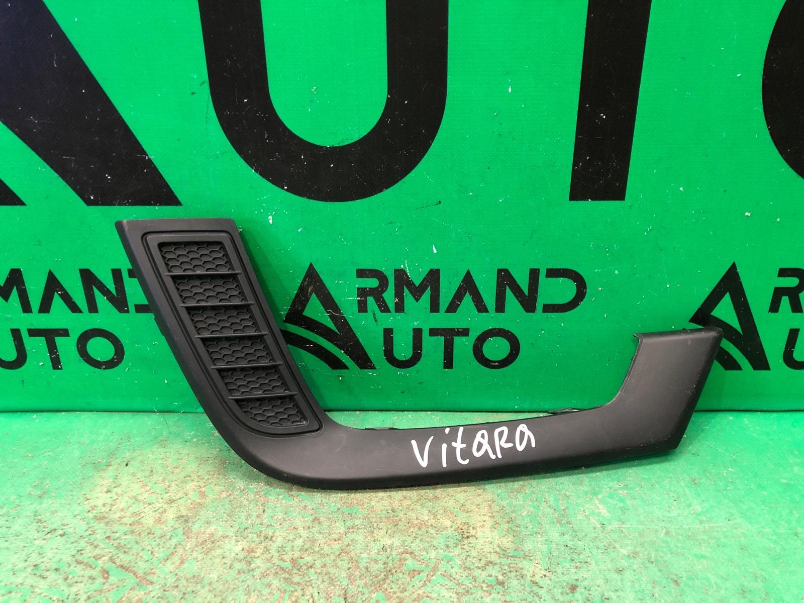 Накладка бампера Suzuki Vitara 2 РЕСТАЙЛИНГ 2018 передняя правая (б/у)