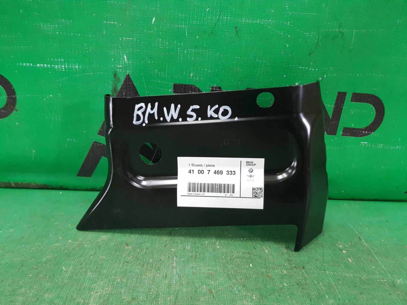 Пол багажника Bmw 5 G30 2016 левый (б/у)