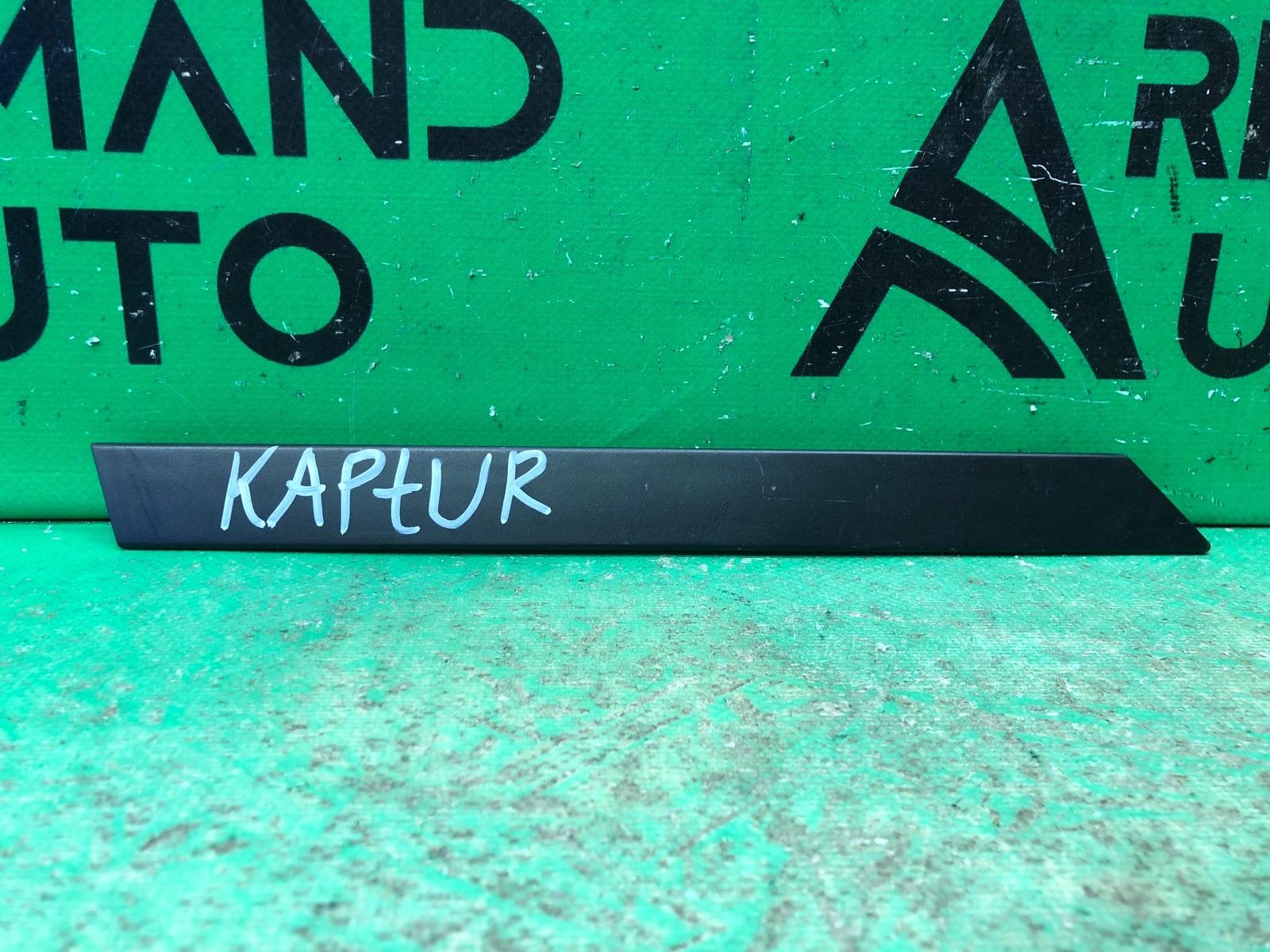 Накладка двери Renault Kaptur 1 2016 передняя левая (б/у)