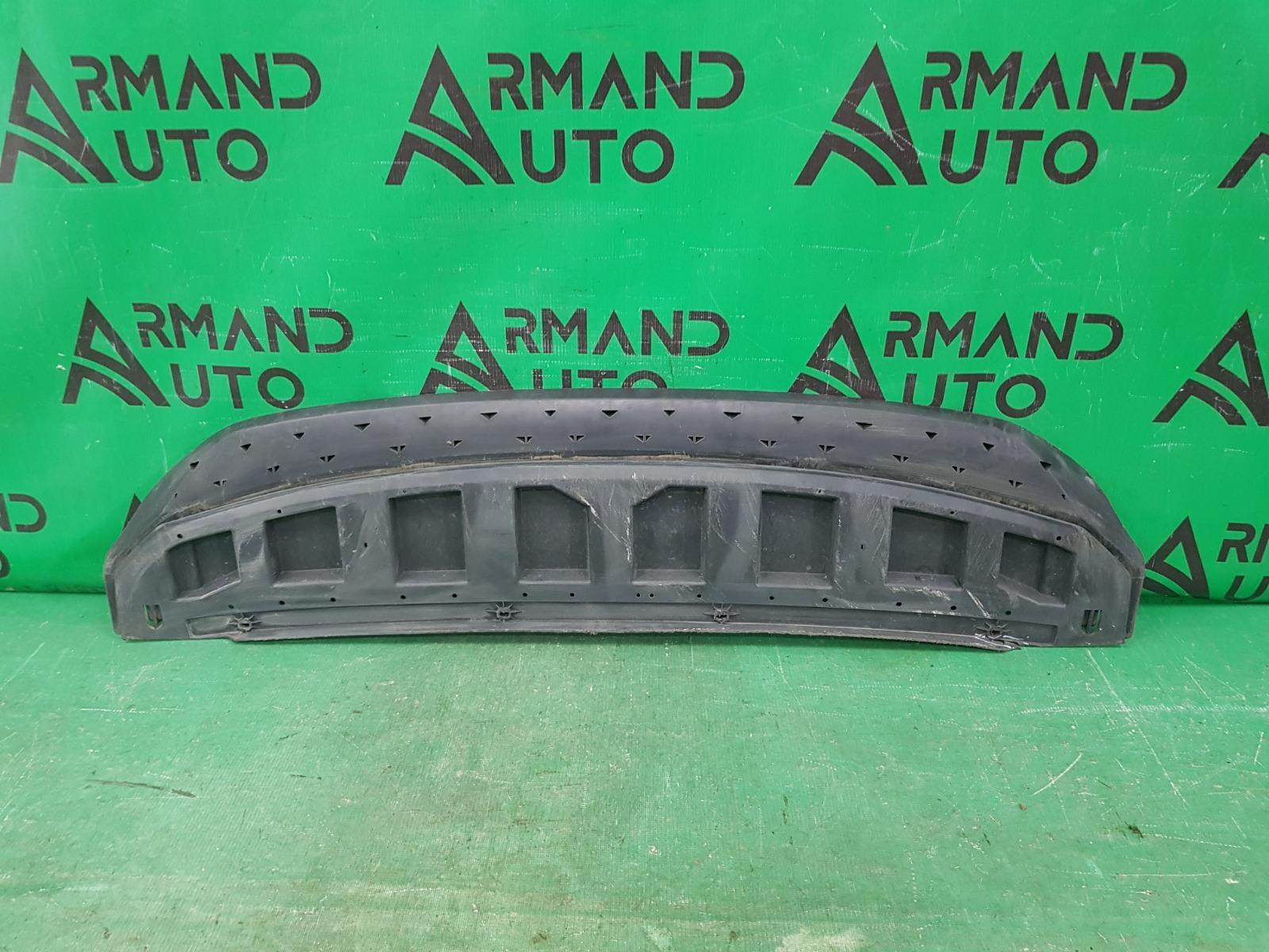 Пыльник бампера (двигателя) Skoda Rapid 1 2012 (б/у)
