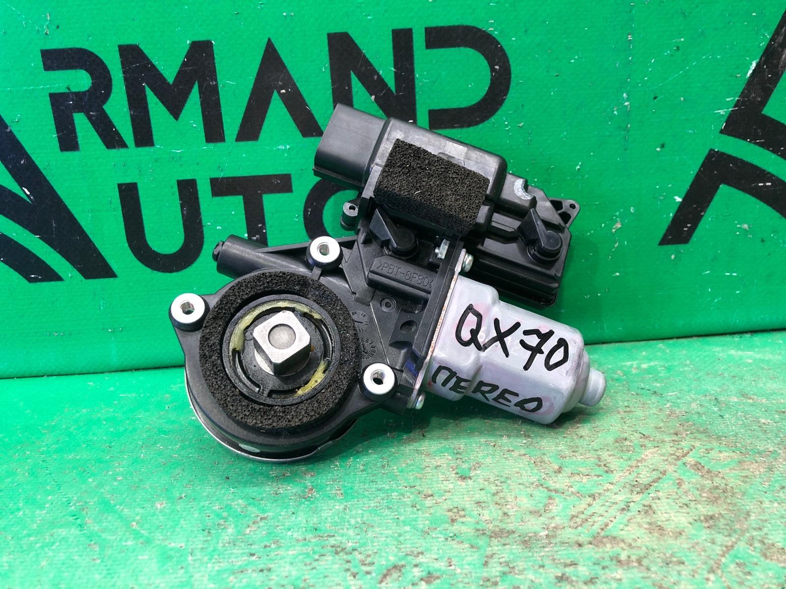Мотор стеклоподъемника Infiniti Qx70 1 2013 передний левый (б/у)