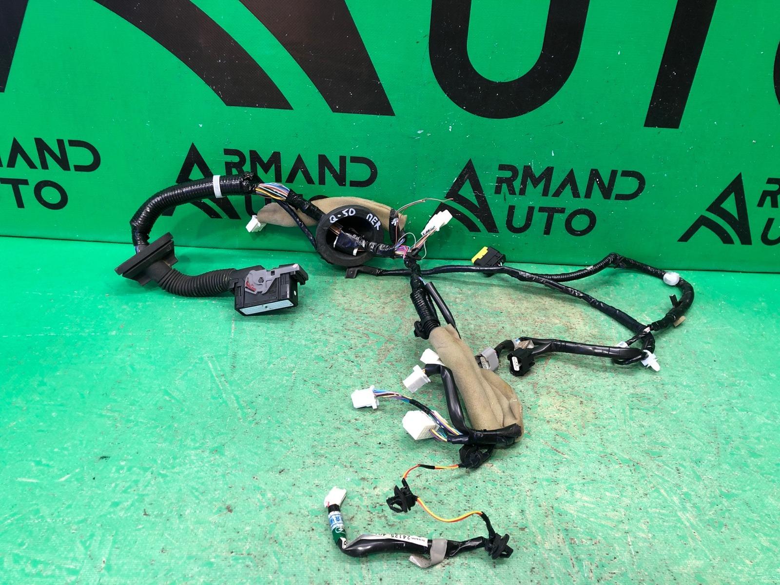 Проводка двери Infiniti Q50 V37 2013 передняя левая (б/у)