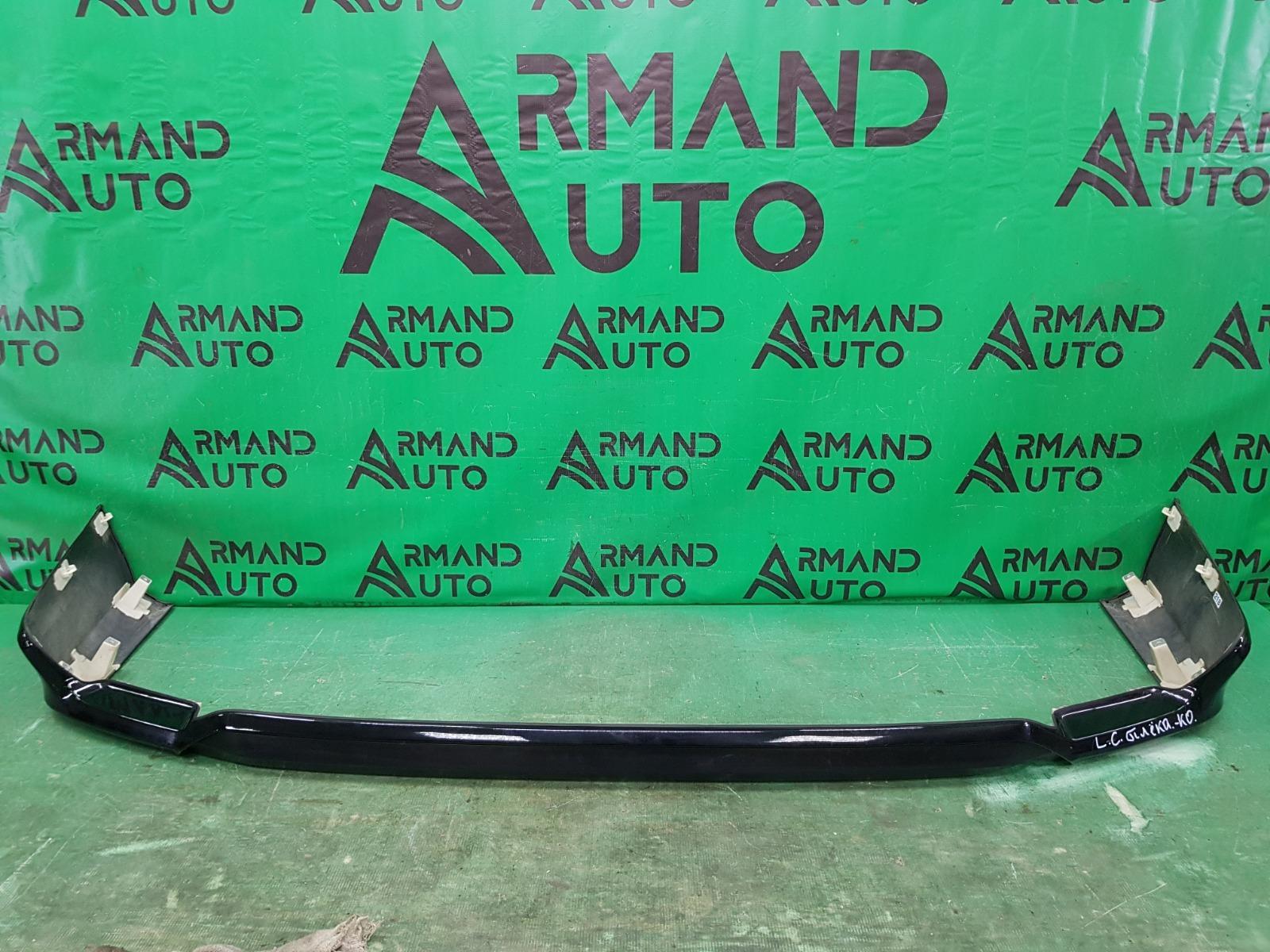 Юбка бампера Toyota Land Cruiser Prado 150 РЕСТАЙЛИНГ 3 2020 задняя (б/у)