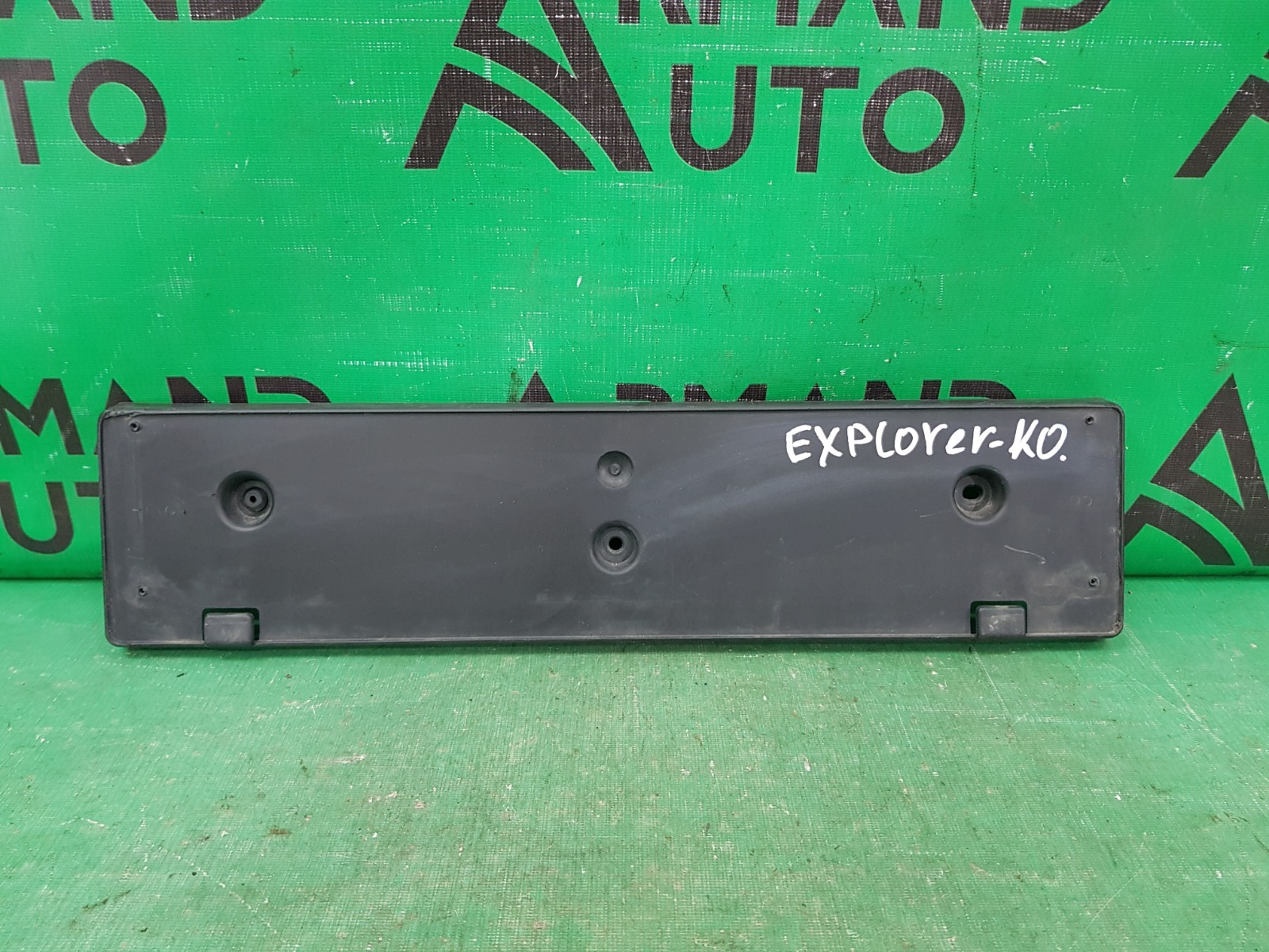 Площадка номерного знака Ford Explorer 5 РЕСТАЙЛИНГ 2015 (б/у)