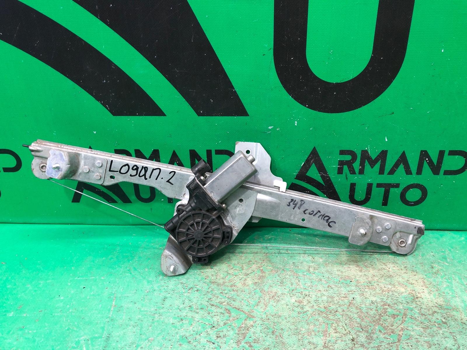 Стеклоподъемник Lada Largus 1 2012 передний левый (б/у)