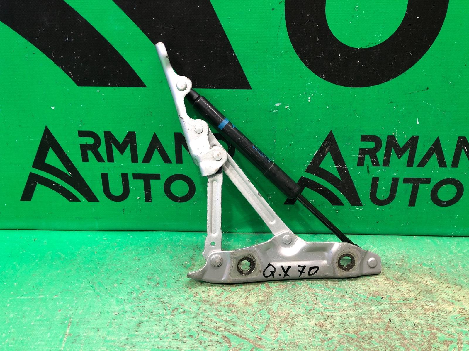 Петля багажника Infiniti Q70/m Y51 2010 левая (б/у)