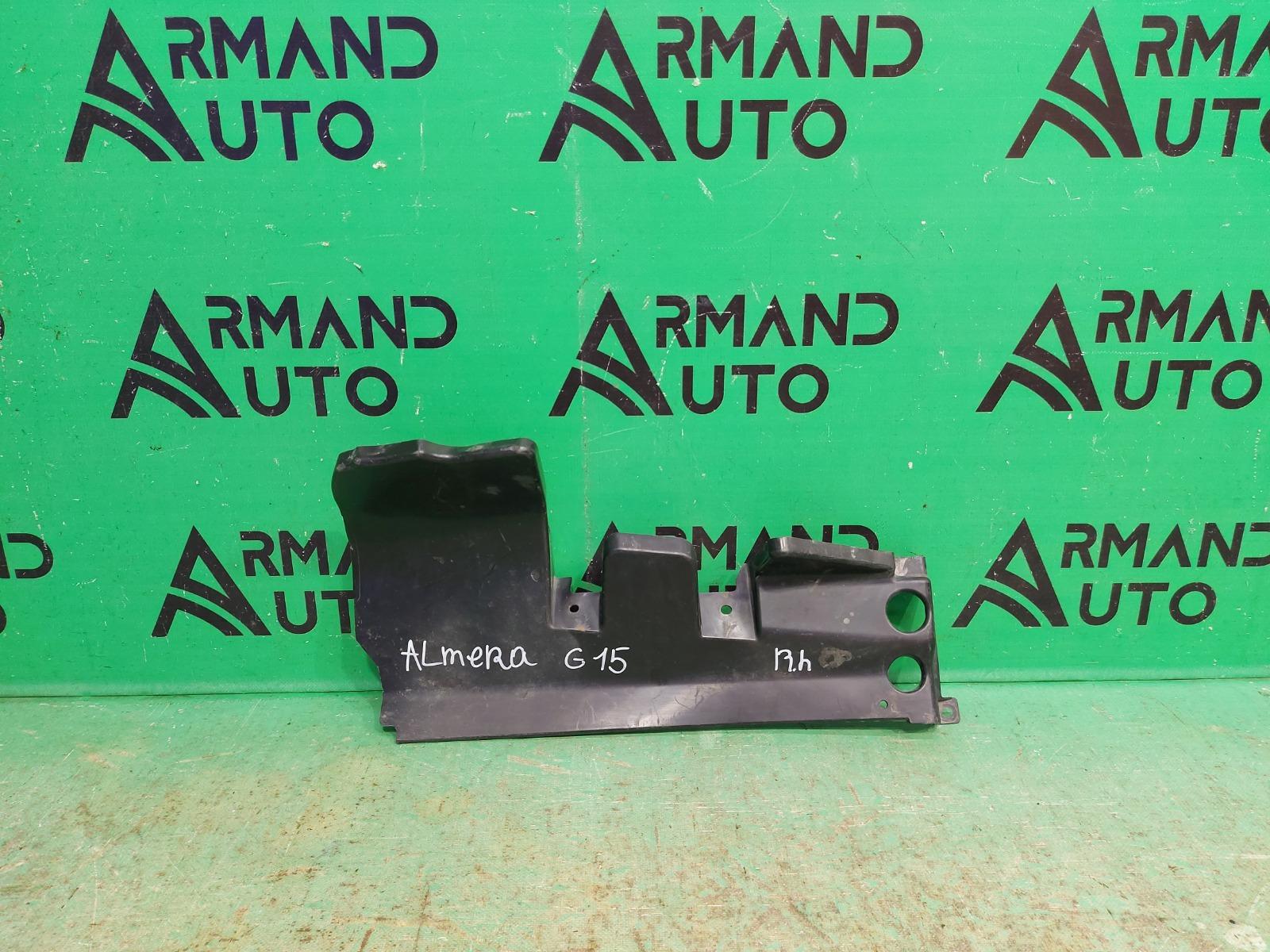 Дефлектор радиатора Nissan Almera G15 2013 правый (б/у)