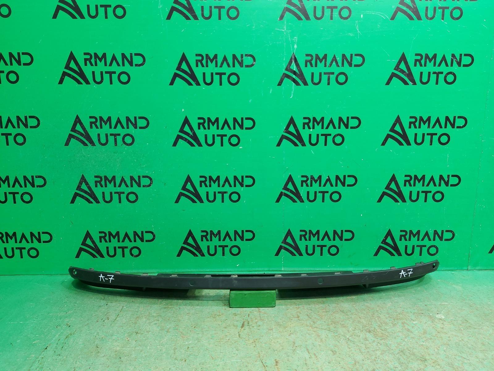 Юбка бампера Skoda Octavia A7 2013 задняя (б/у)