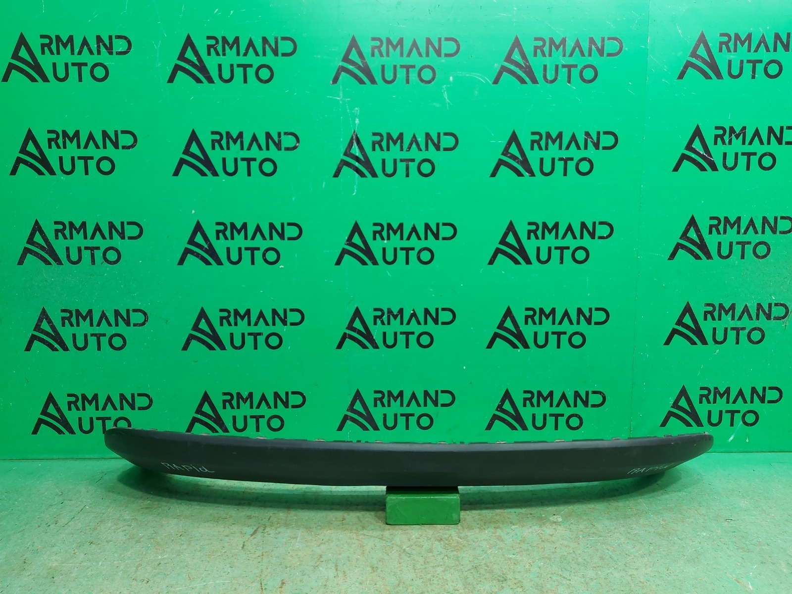 Юбка бампера Skoda Rapid 1 2012 задняя (б/у)