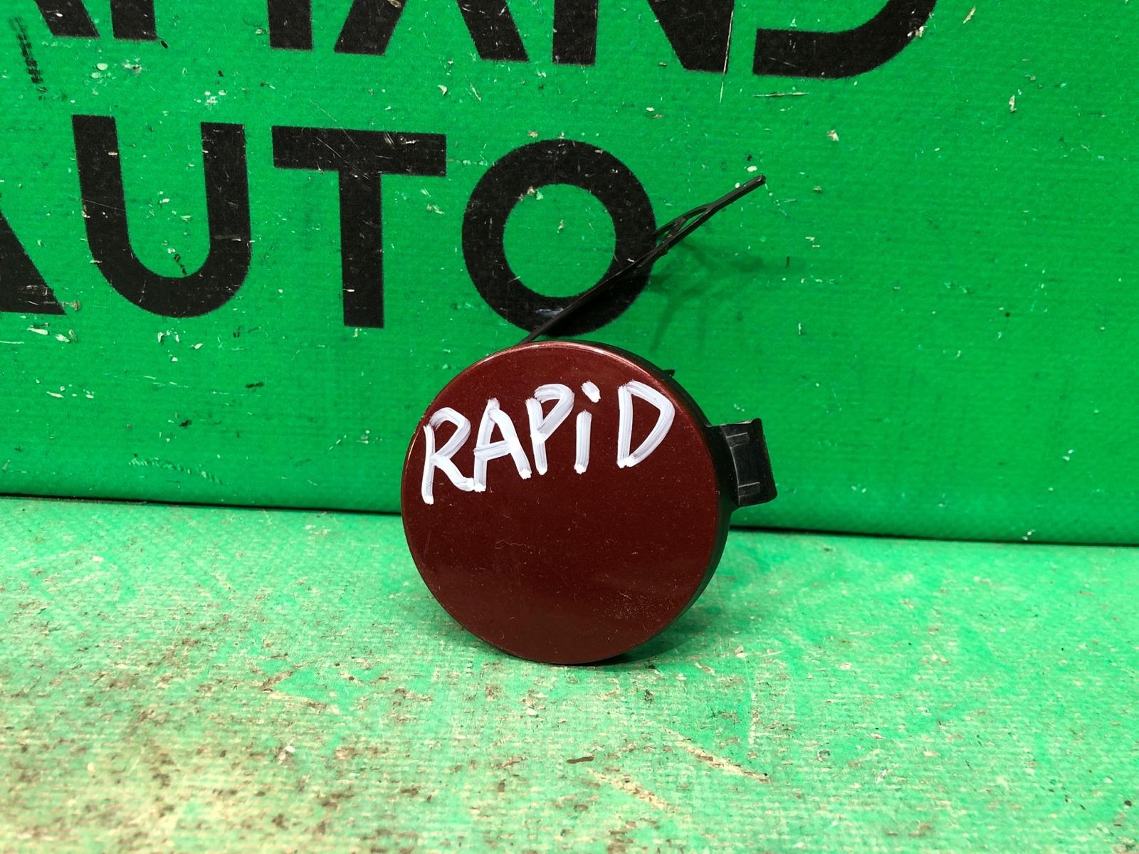 Заглушка буксировочного крюка Skoda Rapid 2 2020 передняя (б/у)