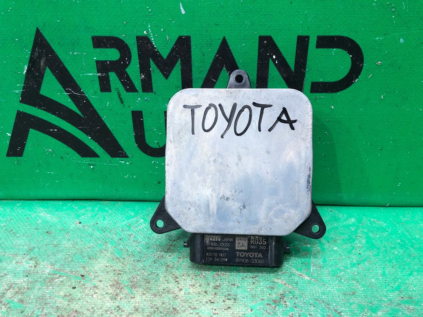 Блок управления фары Toyota Camry V70 2018 правый (б/у)