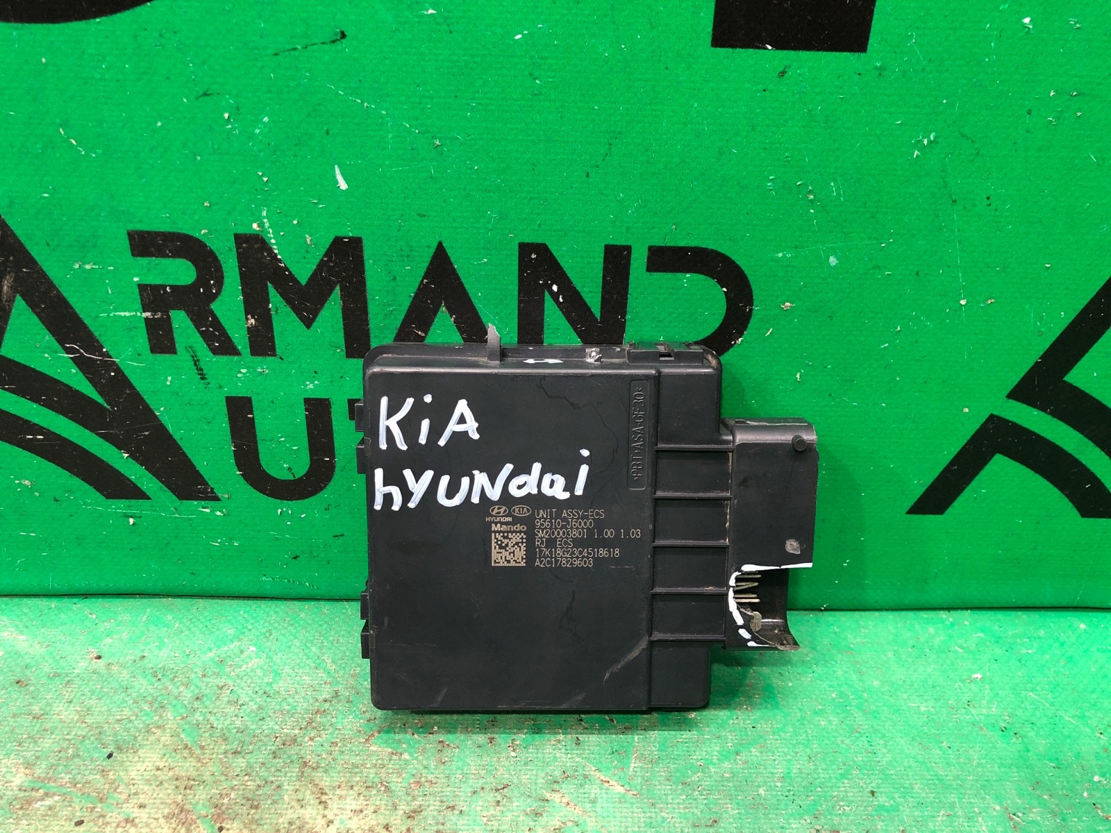 Блок управления подвеской Kia K900 2 2018 (б/у)