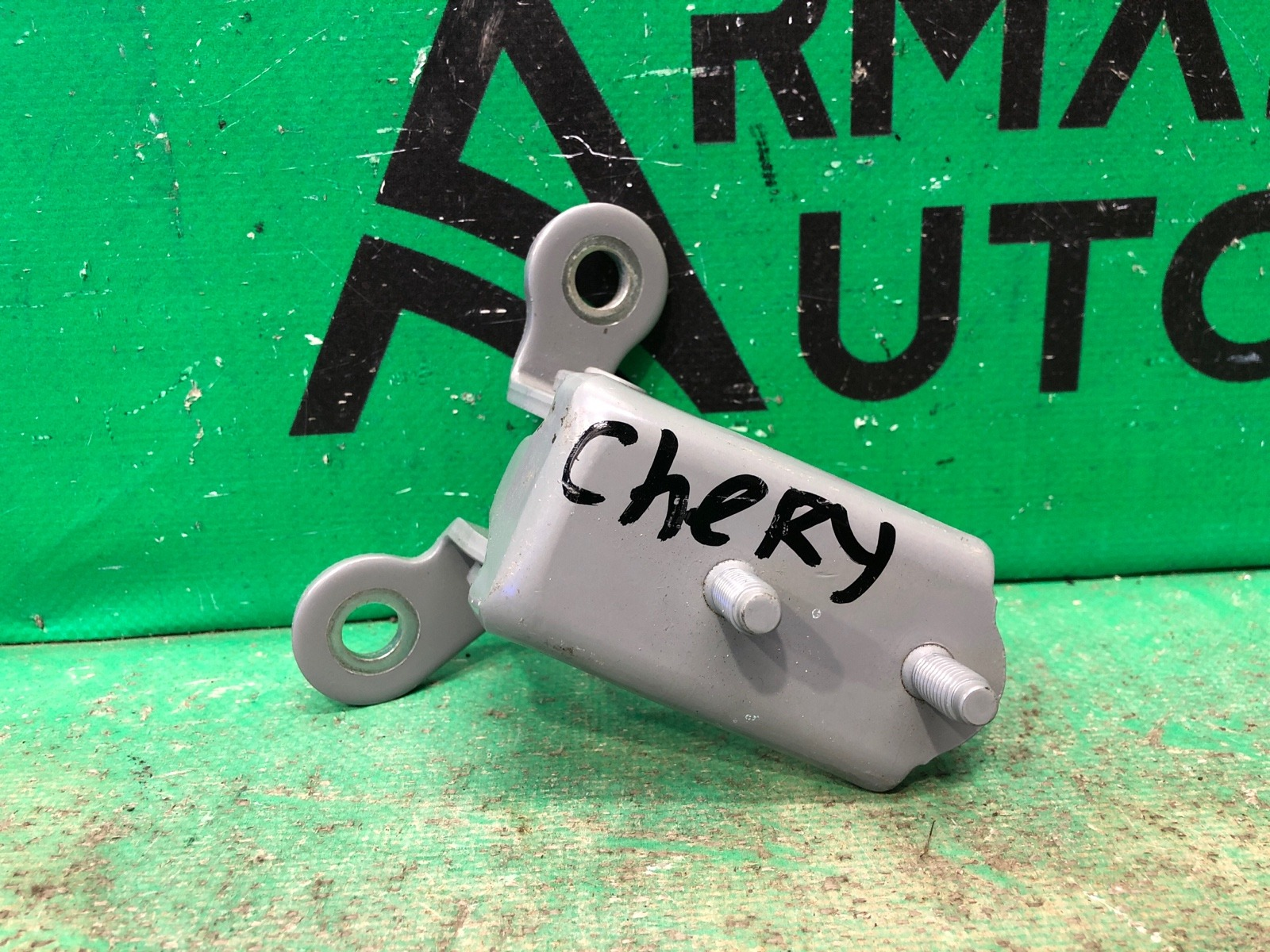 Петля двери Chery Tiggo T11 1 2005 задняя левая нижняя (б/у)