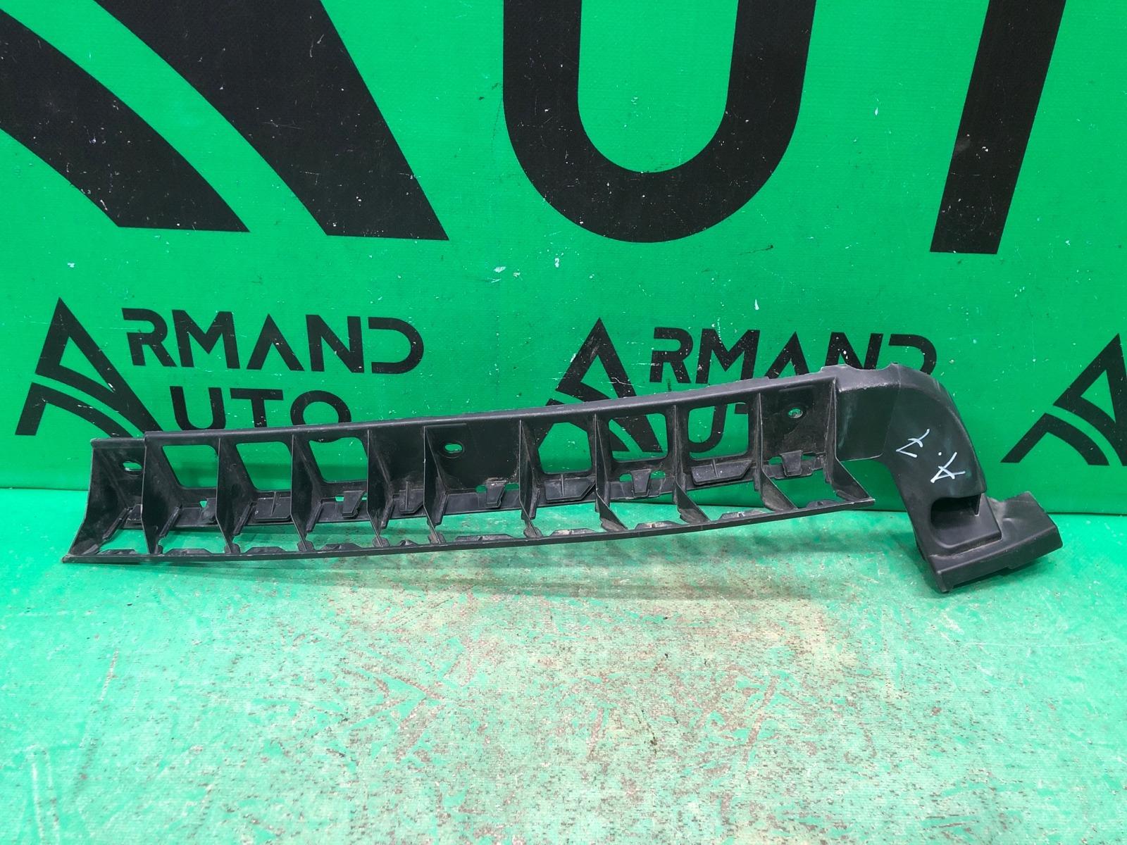 Кронштейн бампера Skoda Octavia A7 2013 задний левый (б/у)
