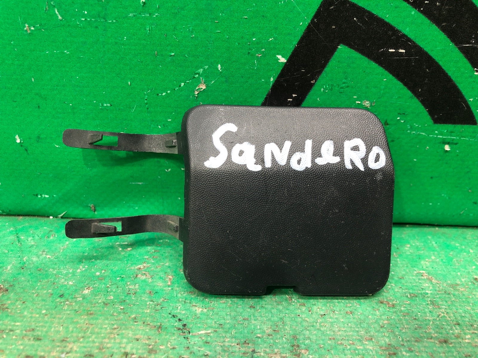 Заглушка буксировочного крюка Renault Sandero 1 2009 передняя (б/у)