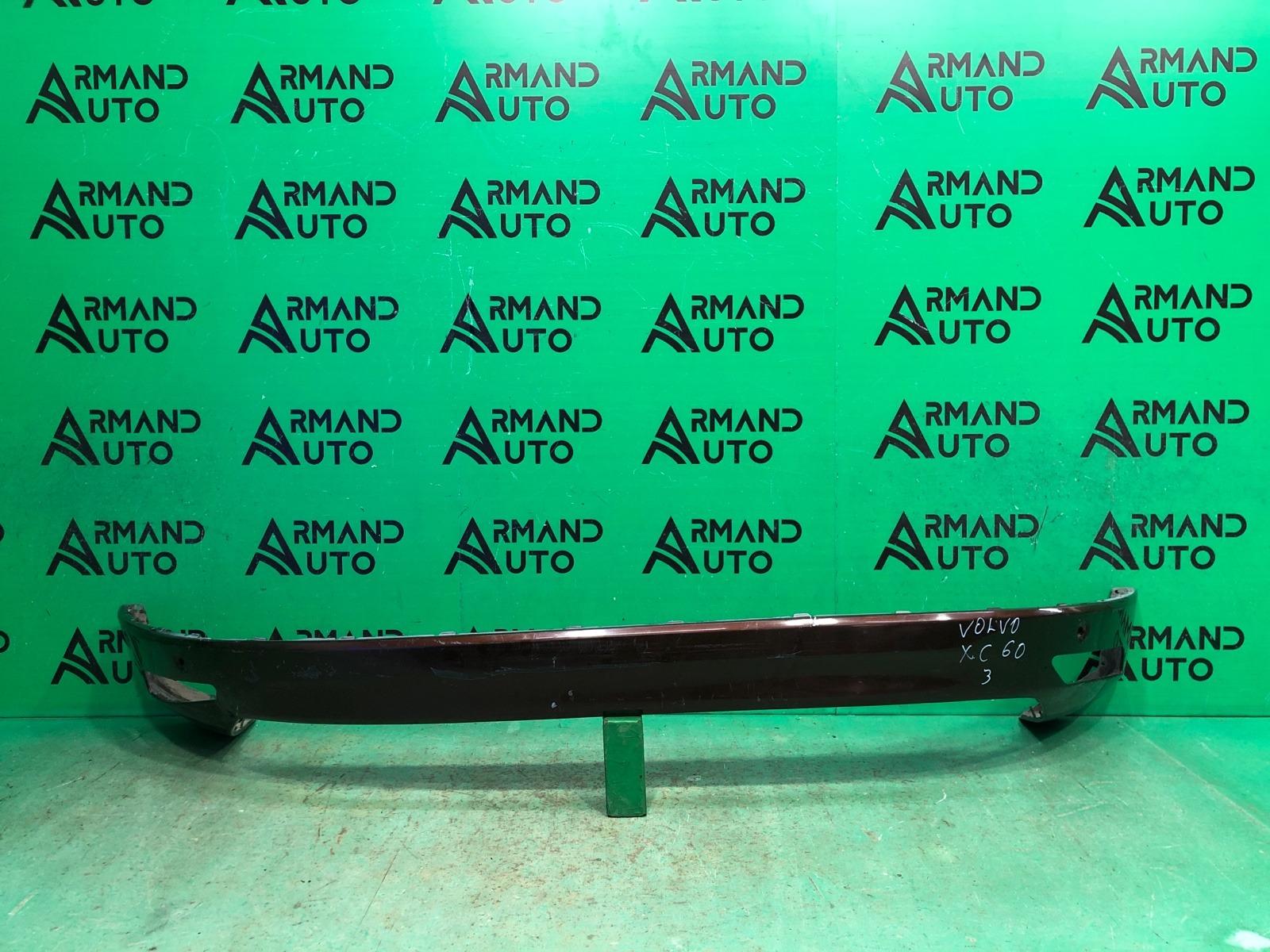 Юбка бампера Volvo Xc60 1 РЕСТАЙЛИНГ 2013 задняя (б/у)