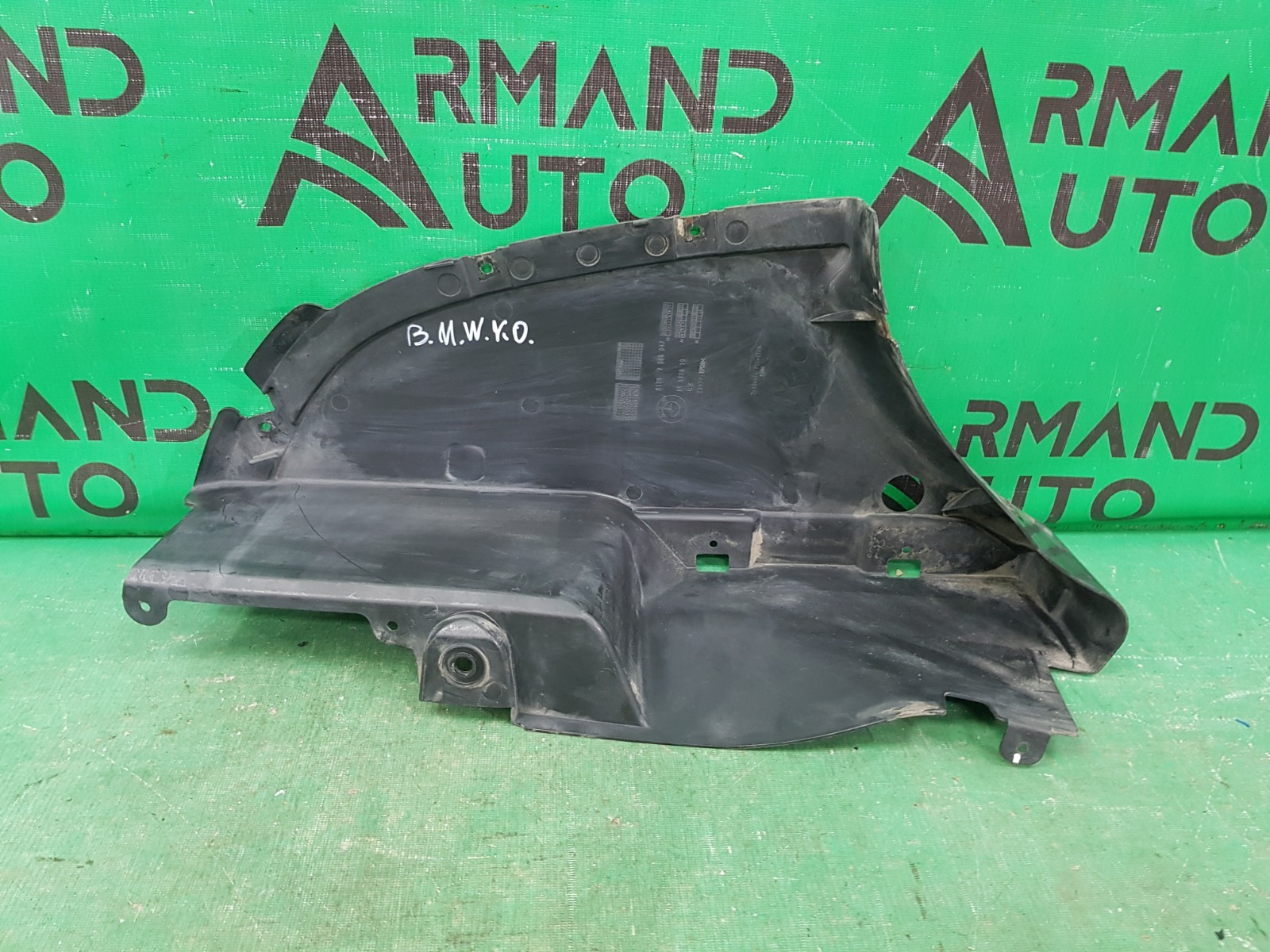 Защита бампера Bmw 3 F30 2011 задняя левая (б/у)