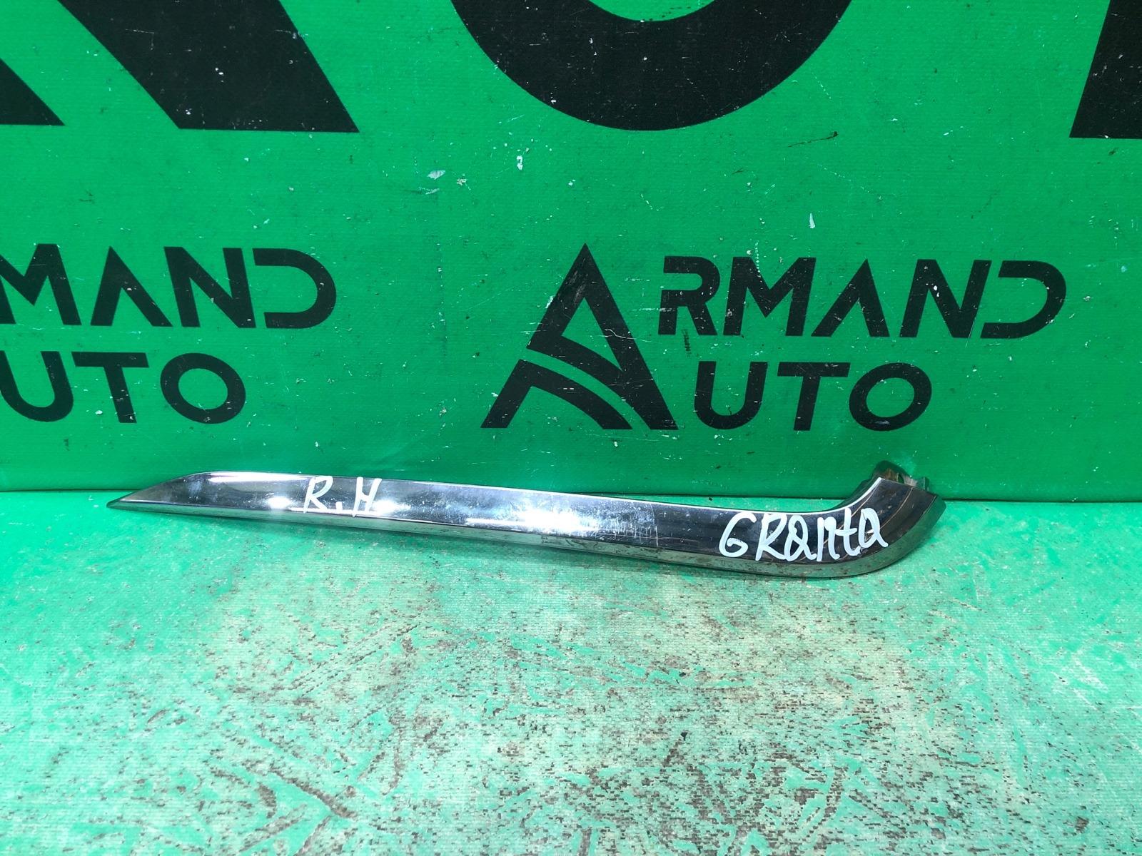 Накладка бампера Lada Granta FL РЕСТАЙЛИНГ 2018 передняя правая нижняя (б/у)
