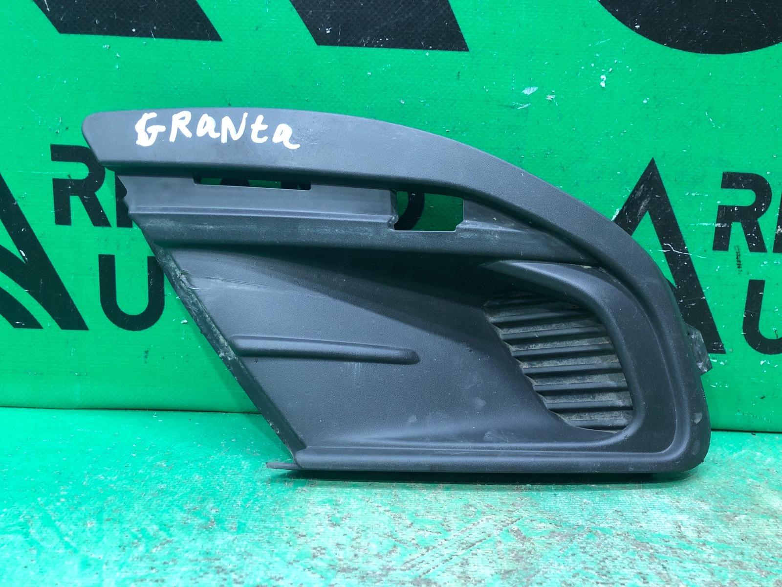 Накладка птф Lada Granta FL 2018 левая (б/у)