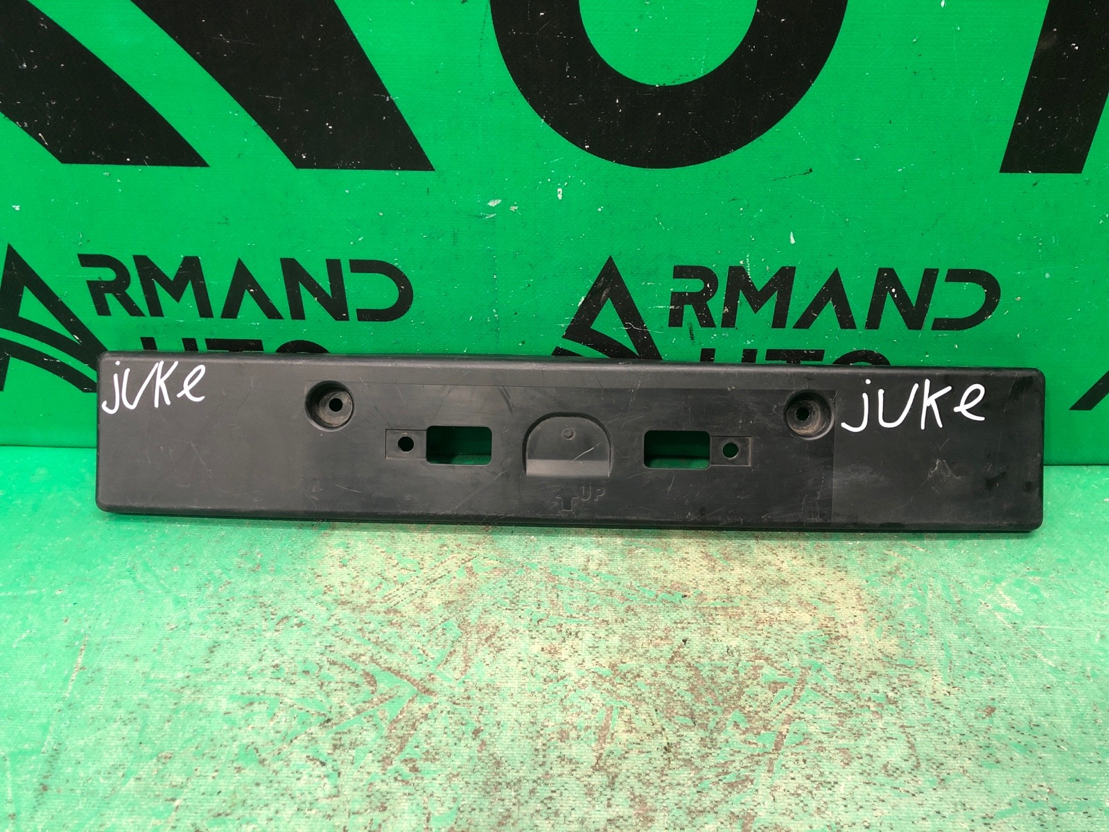 Площадка номерного знака Nissan Juke YF15 2010 (б/у)