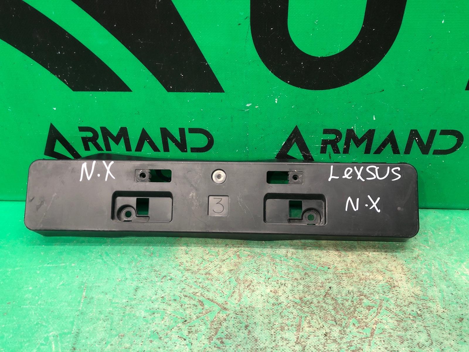 Площадка номерного знака Lexus Nx 1 РЕСТАЙЛИНГ 2017 (б/у)