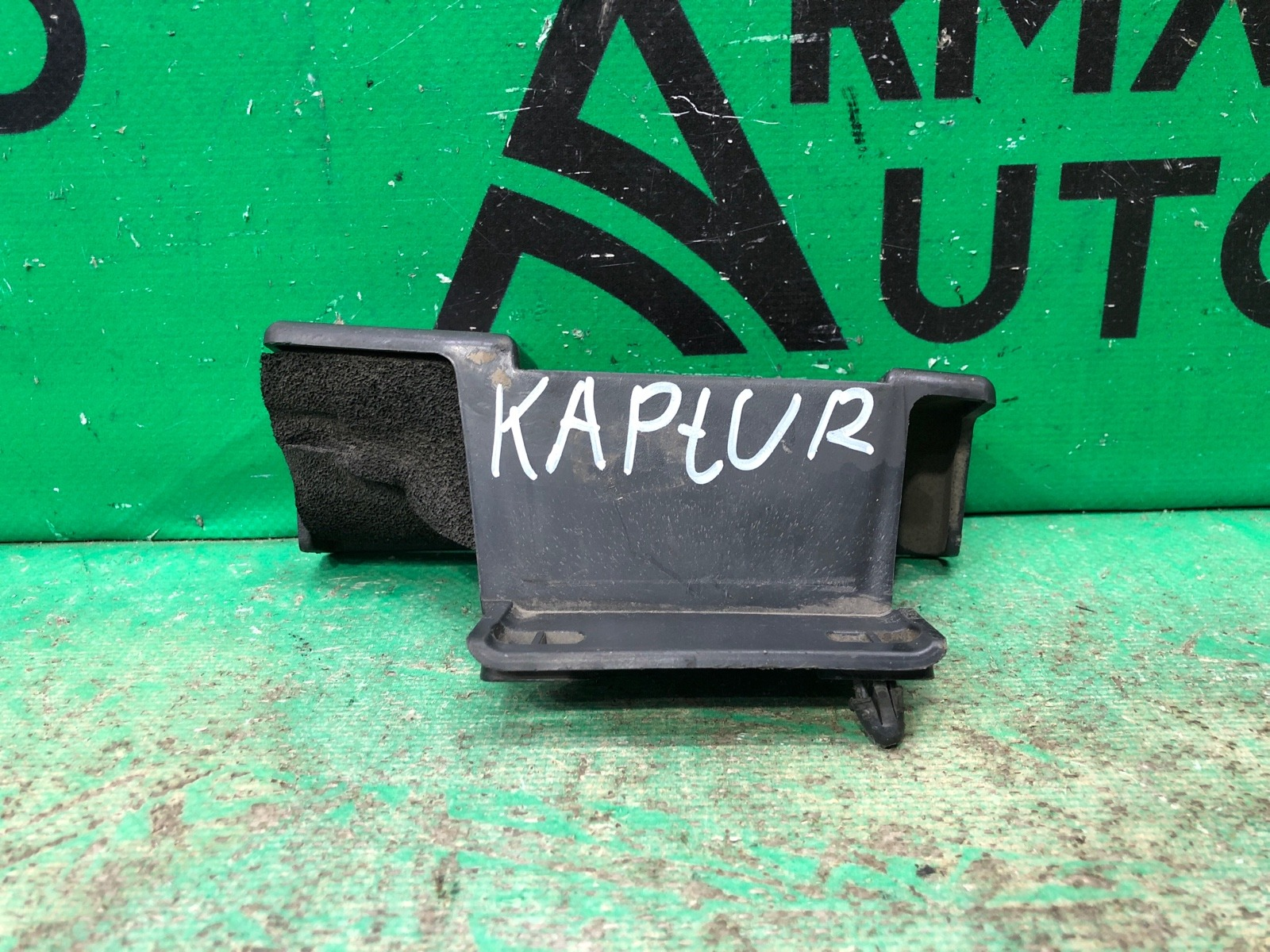 Кронштейн радиатора Renault Kaptur 1 2016 (б/у)